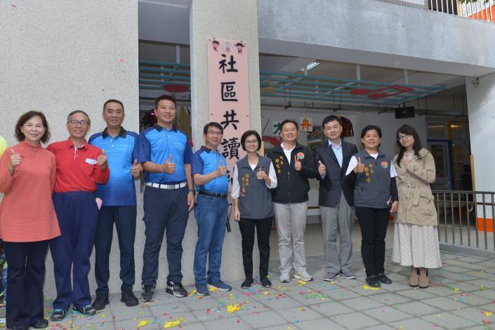 竹南國小社區共讀站揭牌啟用DSC_7509.JPG