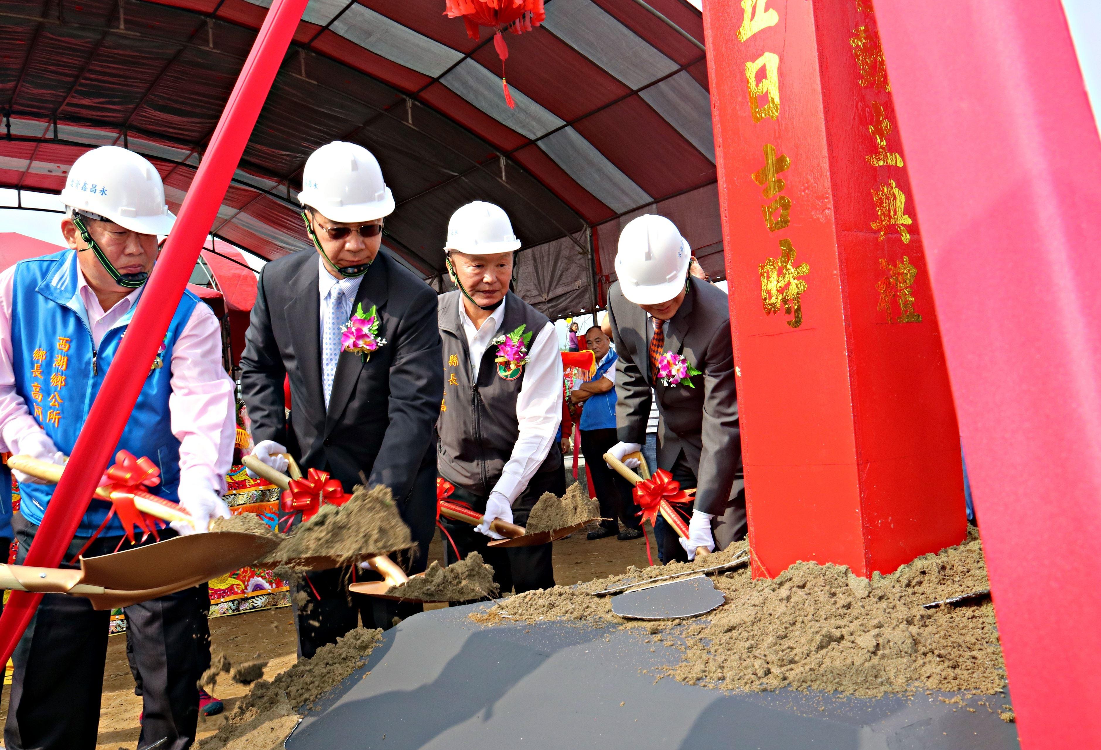 西湖鄉公所新建綜合辦公大樓動土 環保鄉未來新地標