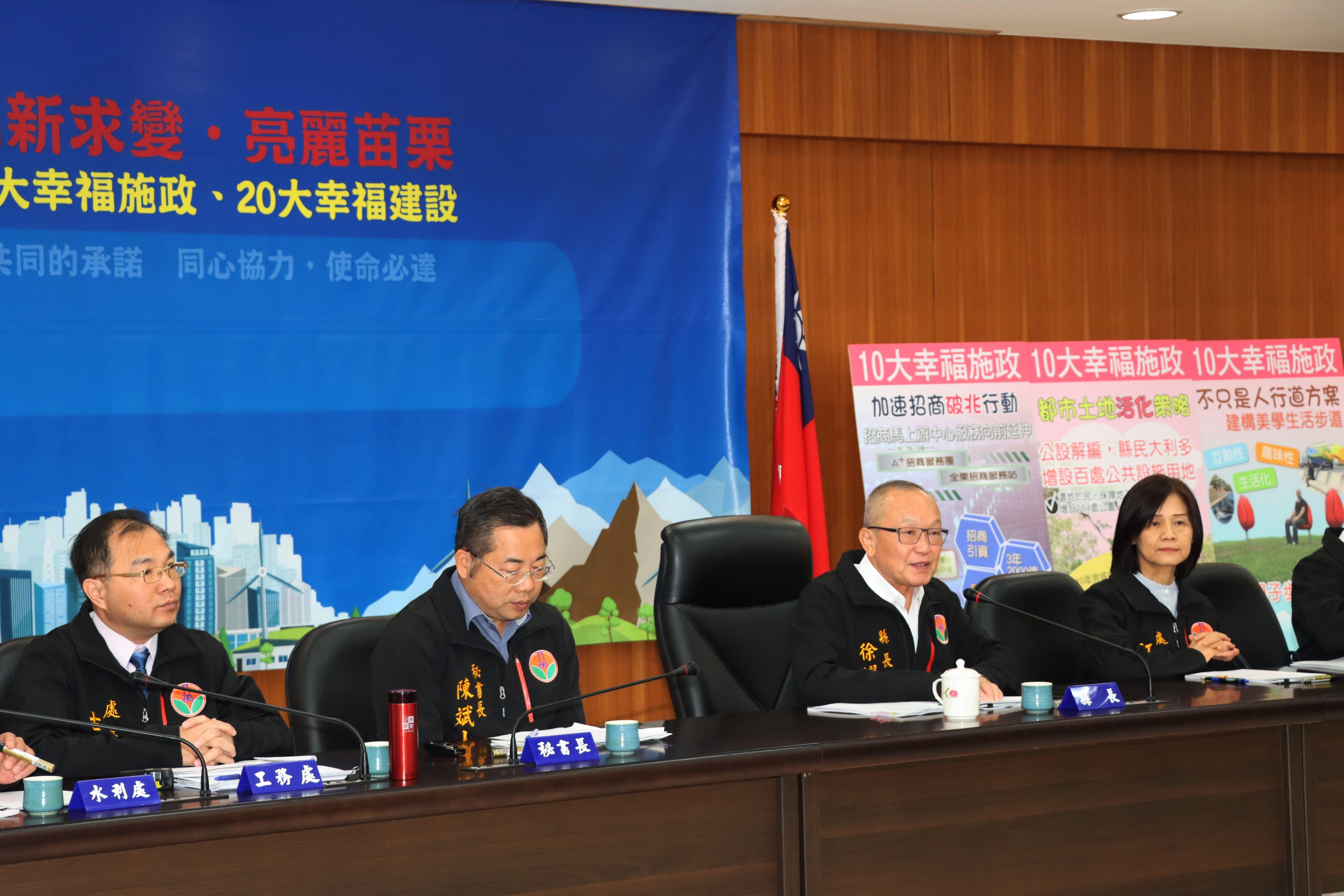 縣長徐耀昌率縣府團隊向鄉親提出未來施政計畫  宣示同心協力 引領苗栗不斷創新精進