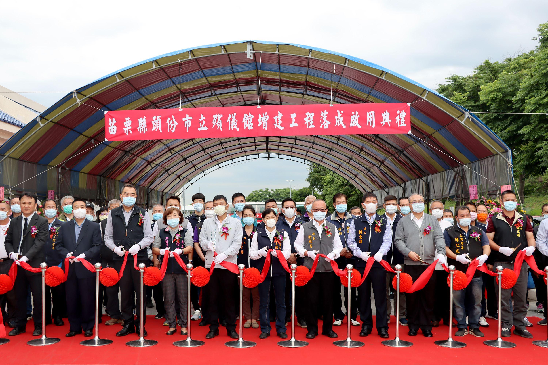 頭份市立殯儀館增建工程落成啟用典禮 縣長徐耀昌表示 希望能給遺屬更合適的環境陪往生者走完人生最後一程