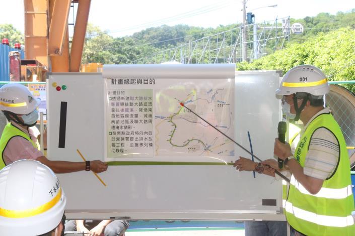 媒-3 內政部沈分處長簡報IMG_3715.JPG