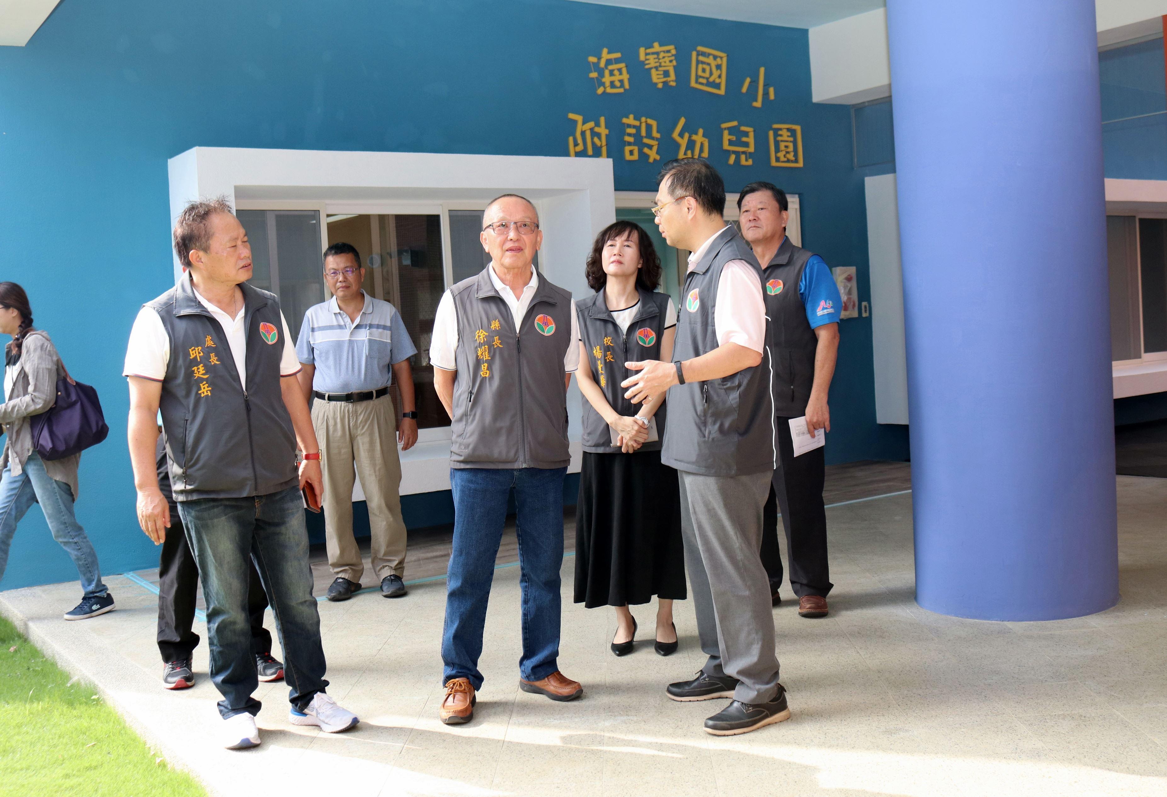 縣長視察海寶國小 允諾補助700萬增建運動場