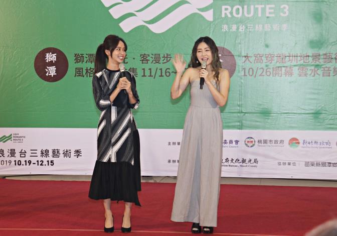 代言人客家妹陳明珠與藝人丫頭推介台3 線人文之美.JPG