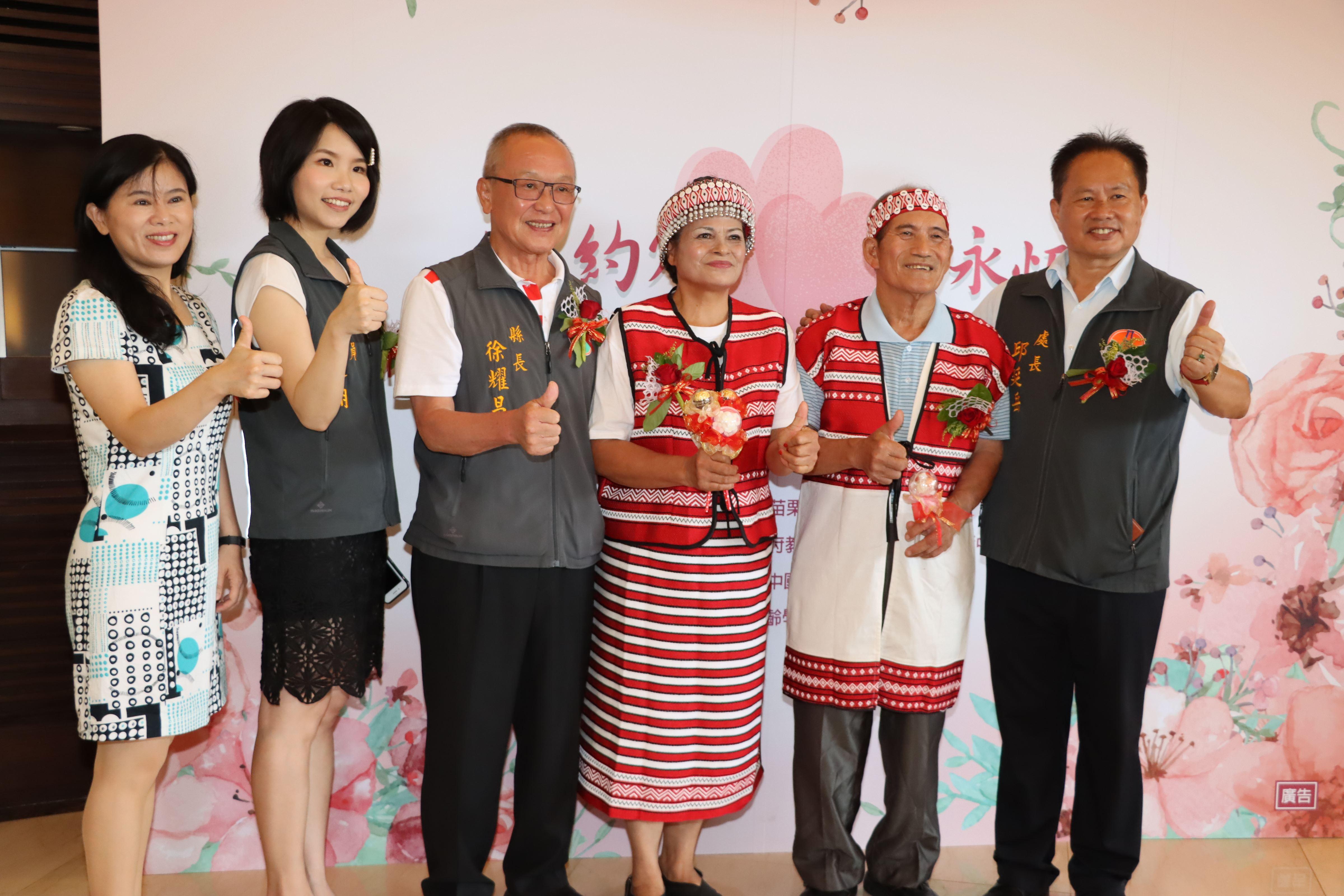5縣府-南庄鄉夫妻代表穿著賽夏族服飾IMG_8073.JPG