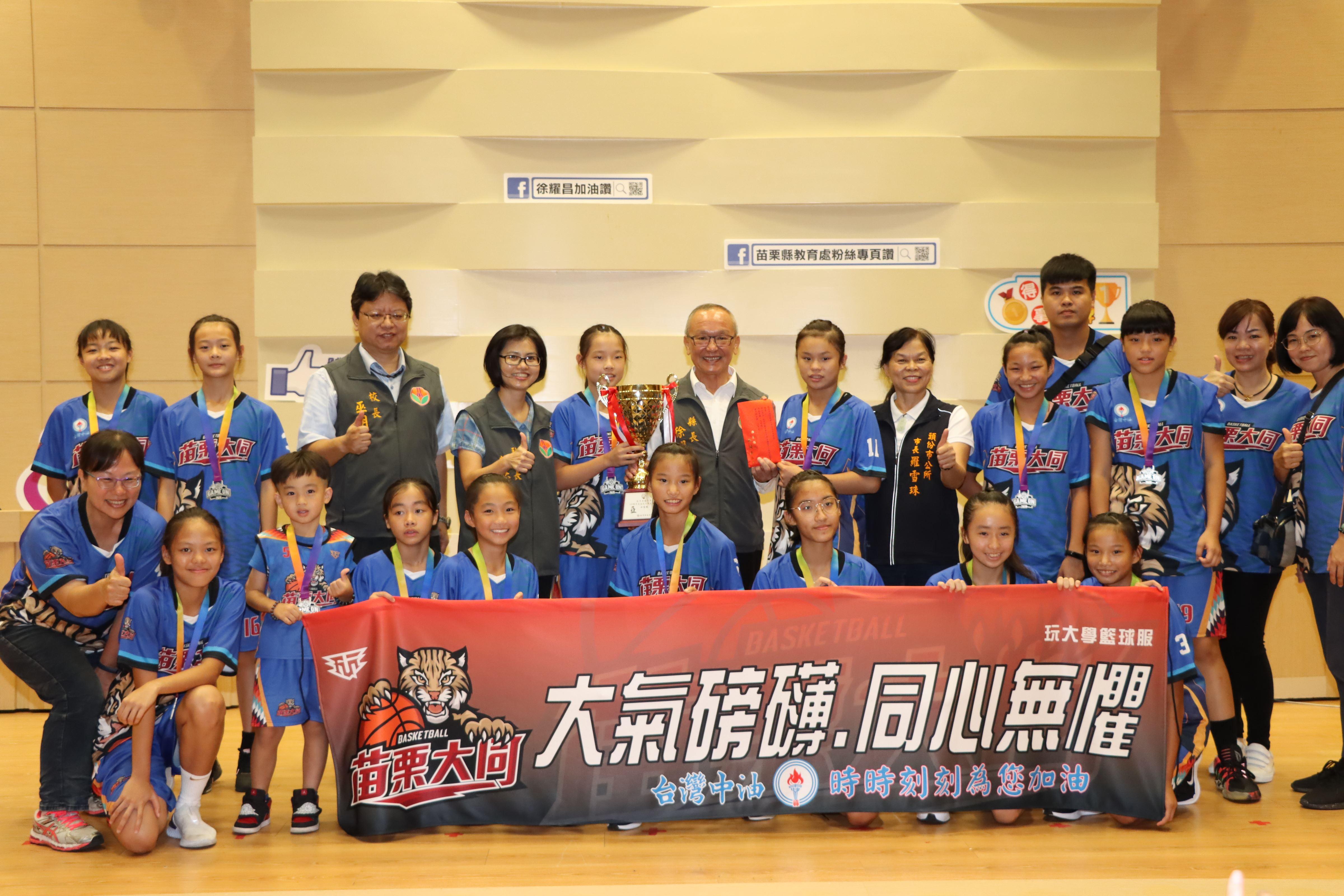 6縣府-大同國小女籃隊獲得全國國小籃球聯賽亞軍IMG_8210.JPG