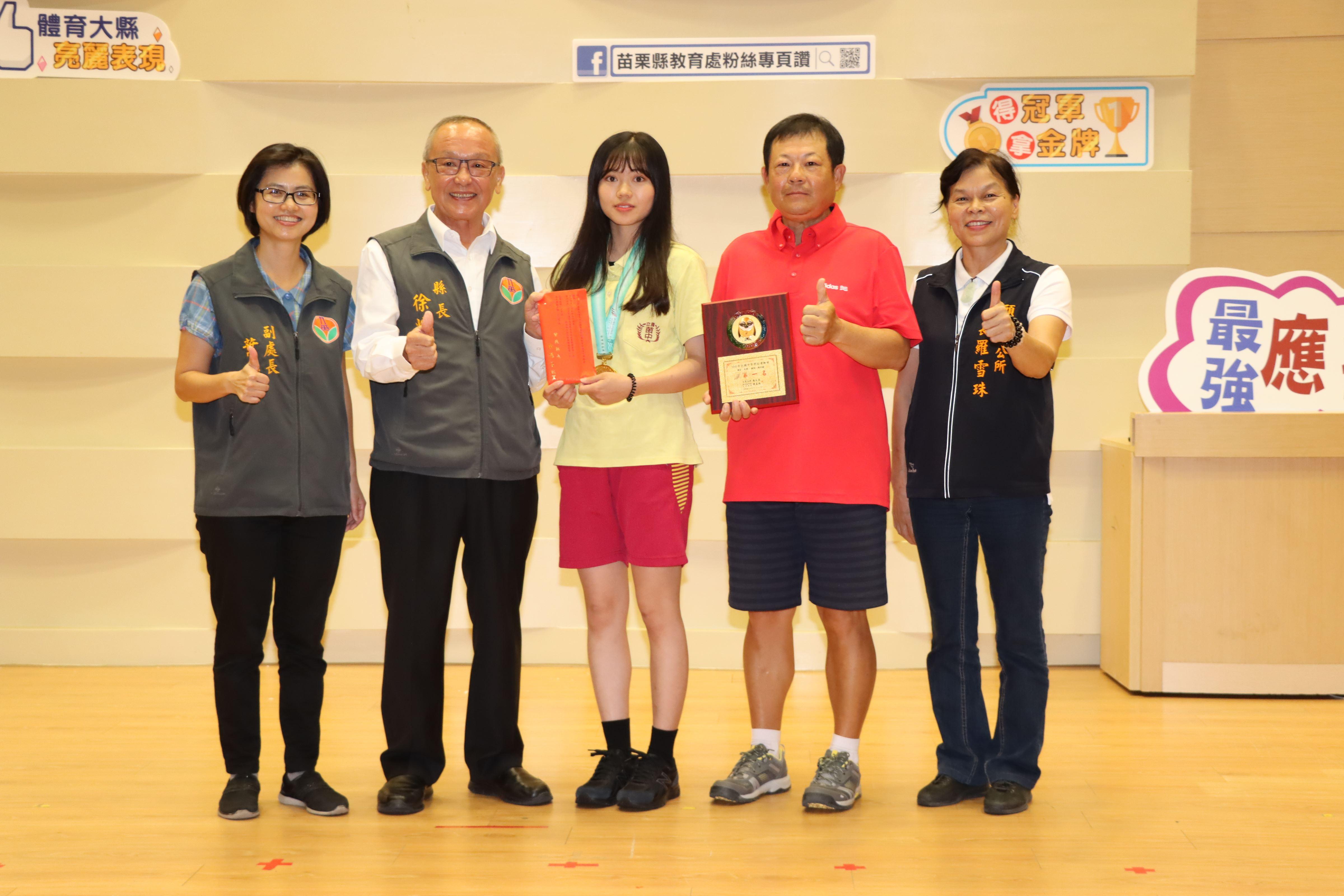 2縣府-縣長表揚全中運績優選手和教練IMG_8083.JPG