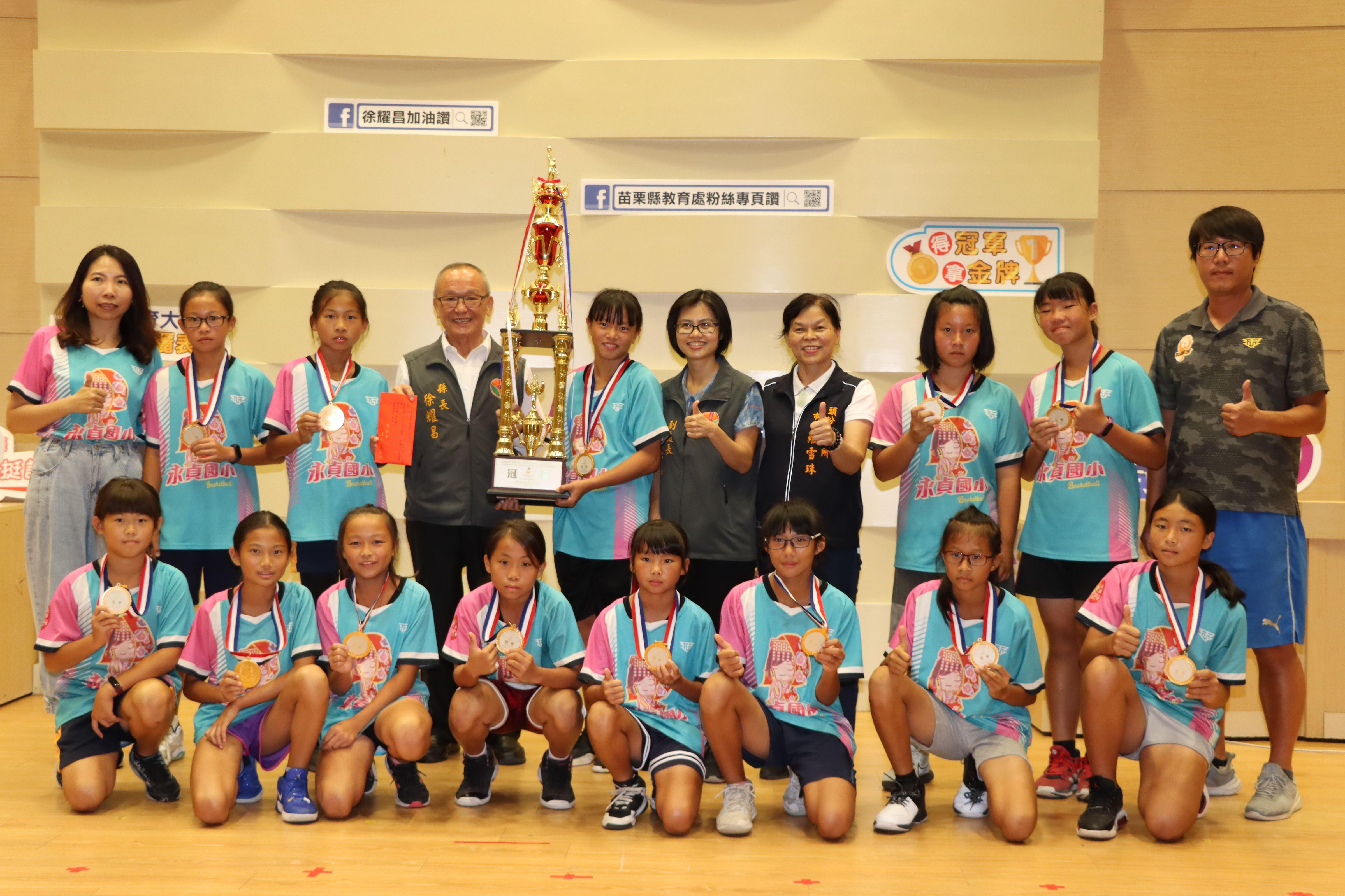5縣府-永貞國小女籃隊榮獲全國少年籃賽冠軍 IMG_8206.JPG