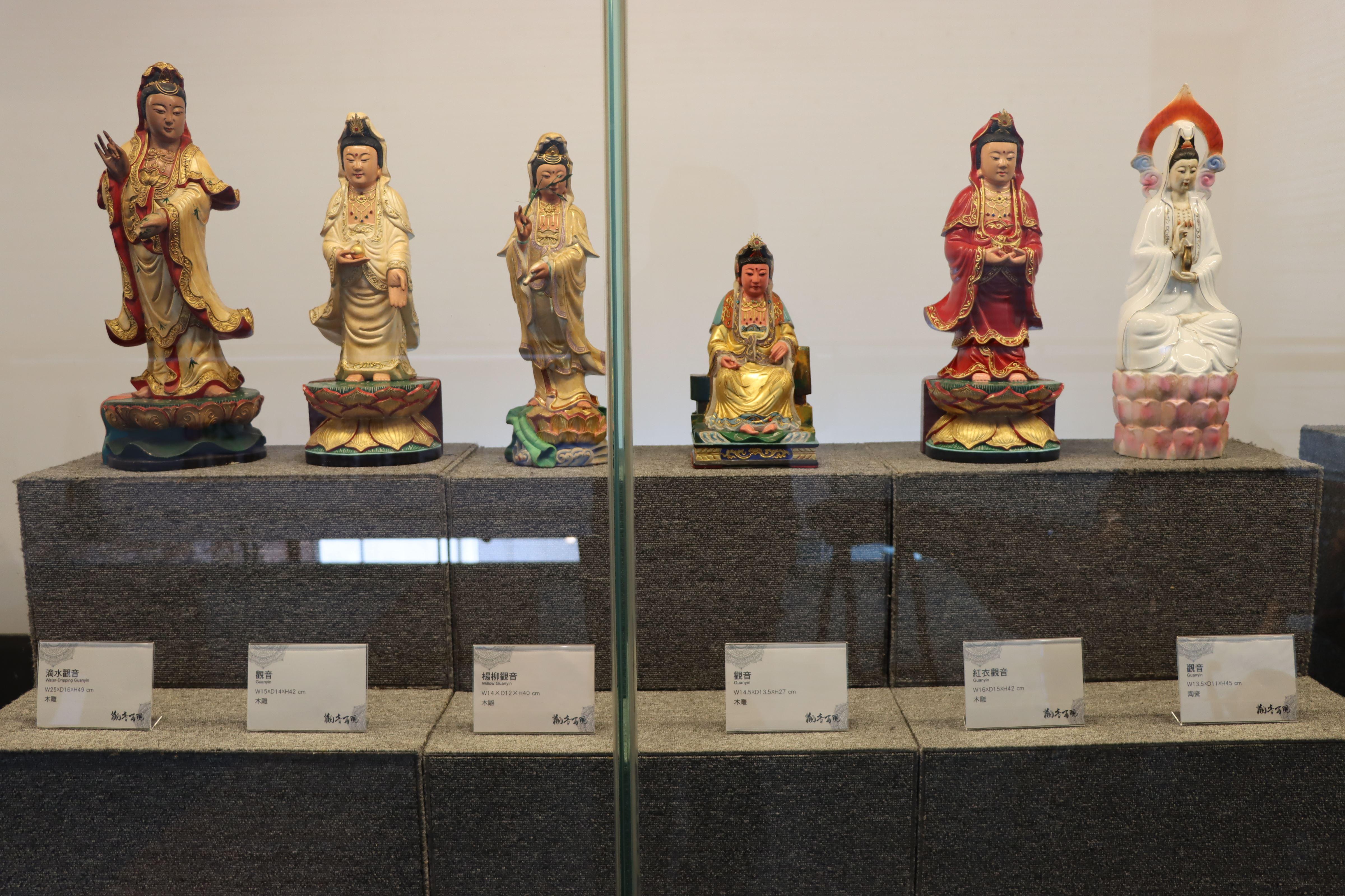 4縣府-台灣民間信仰的觀音IMG_0840.JPG