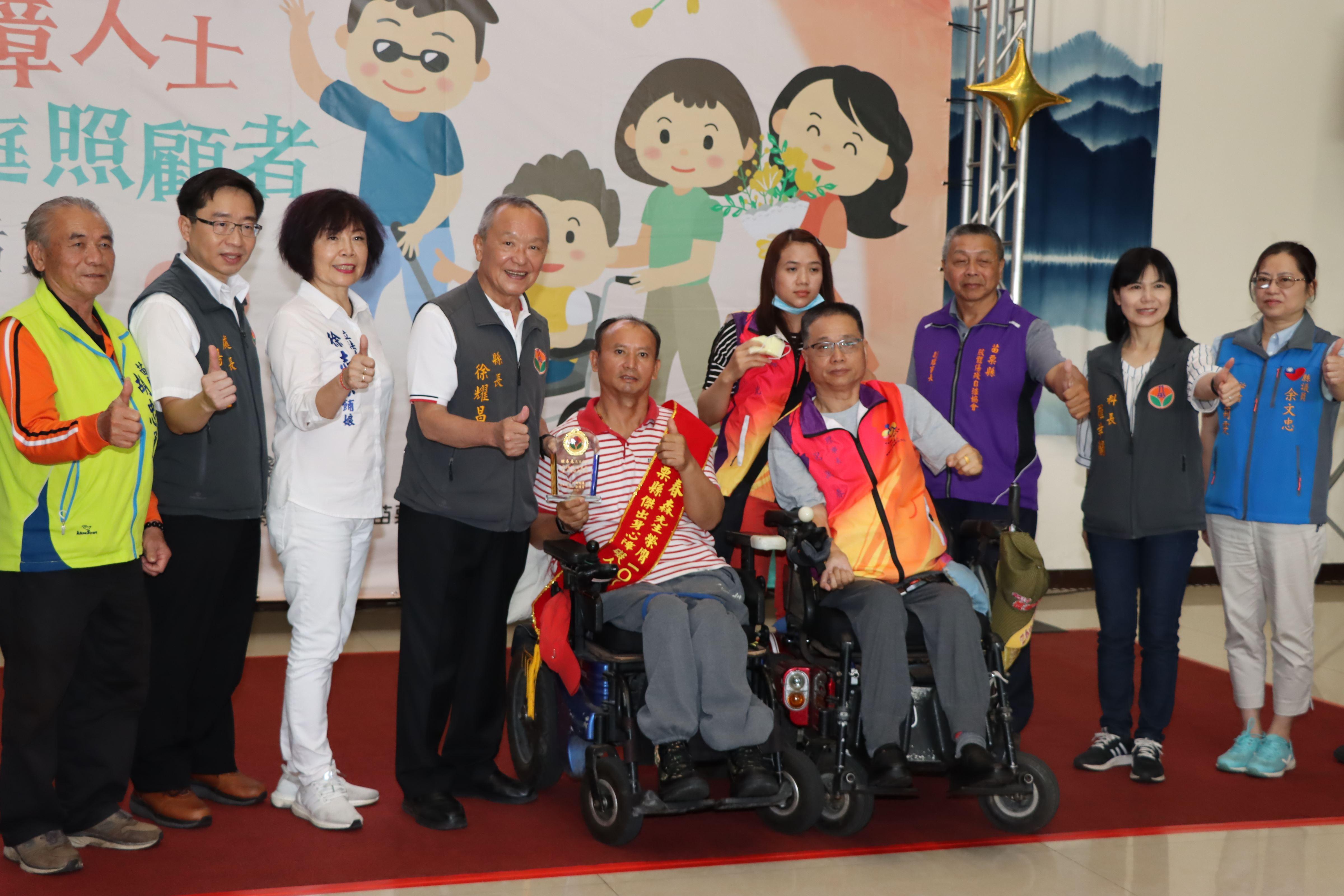 1縣府-表揚傑出身障人士IMG_0894.JPG