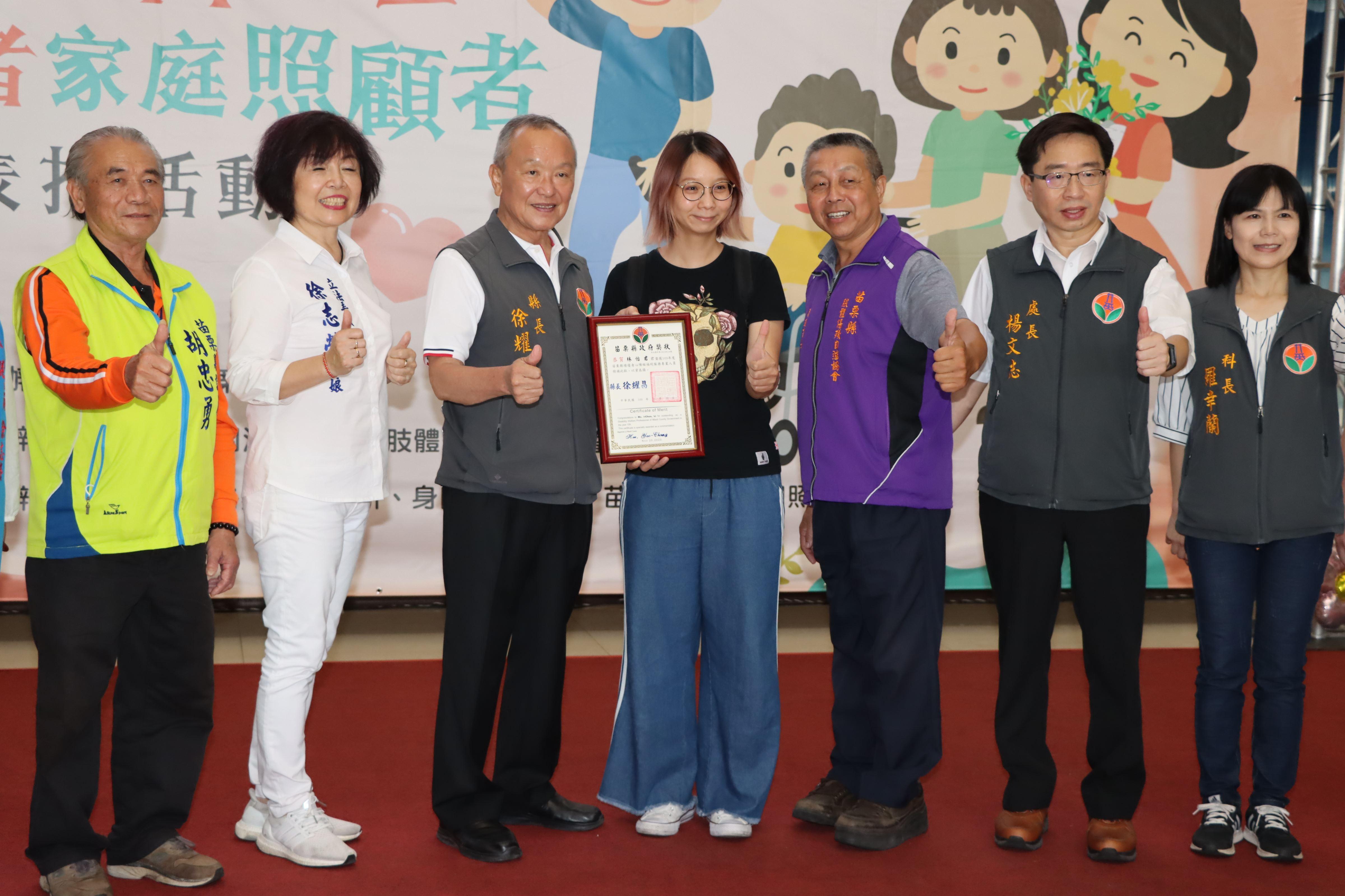 6A縣府-表揚績優身障福利服務專業人員IMG_0973.JPG