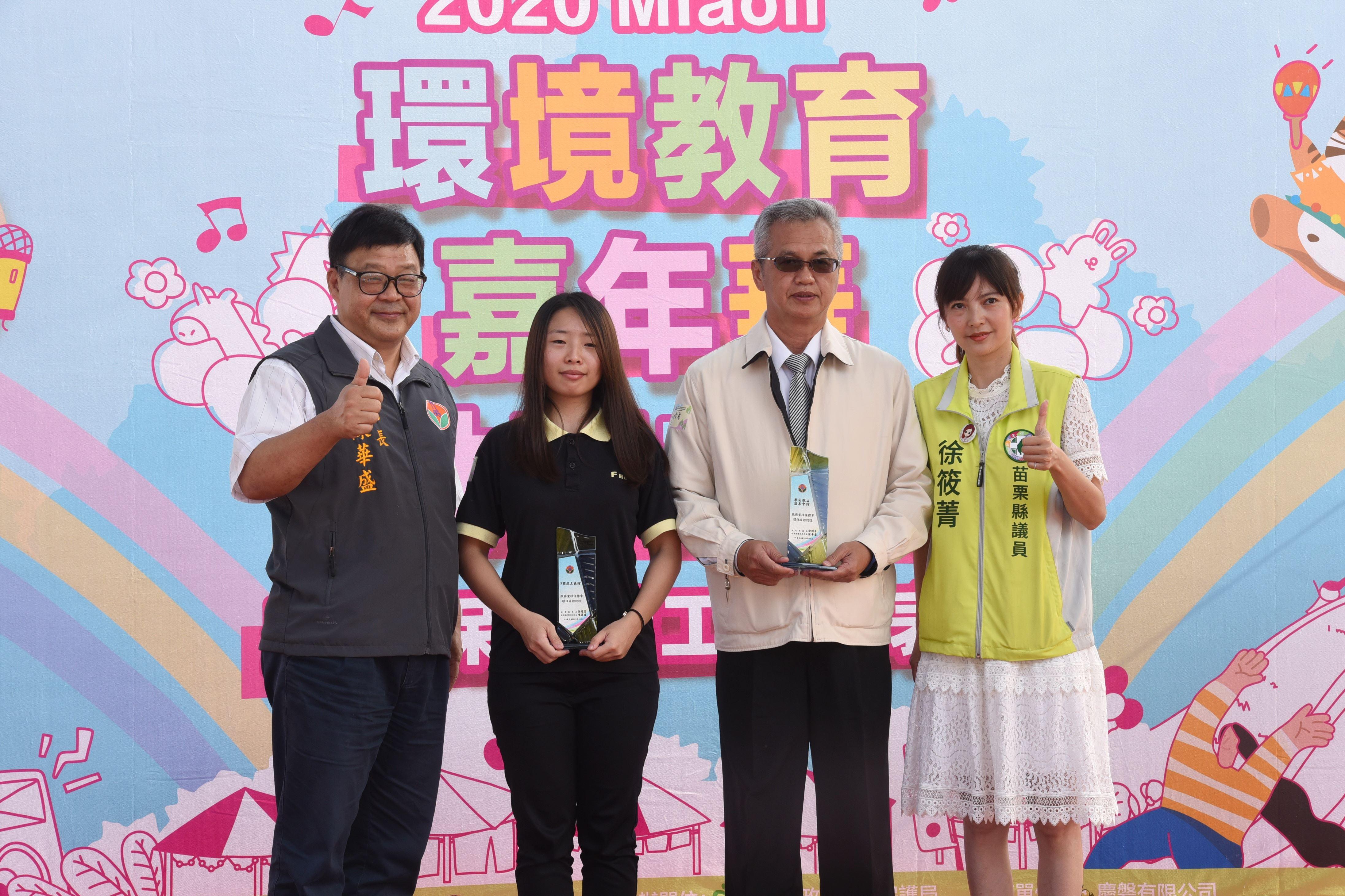 21G縣府-服務業環保標章DSC_2538.JPG