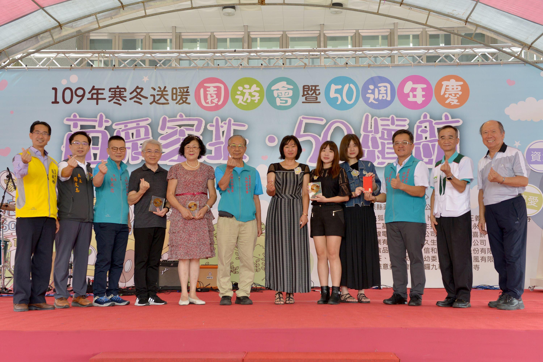 縣府8-表揚長期支持家扶的個人.JPG