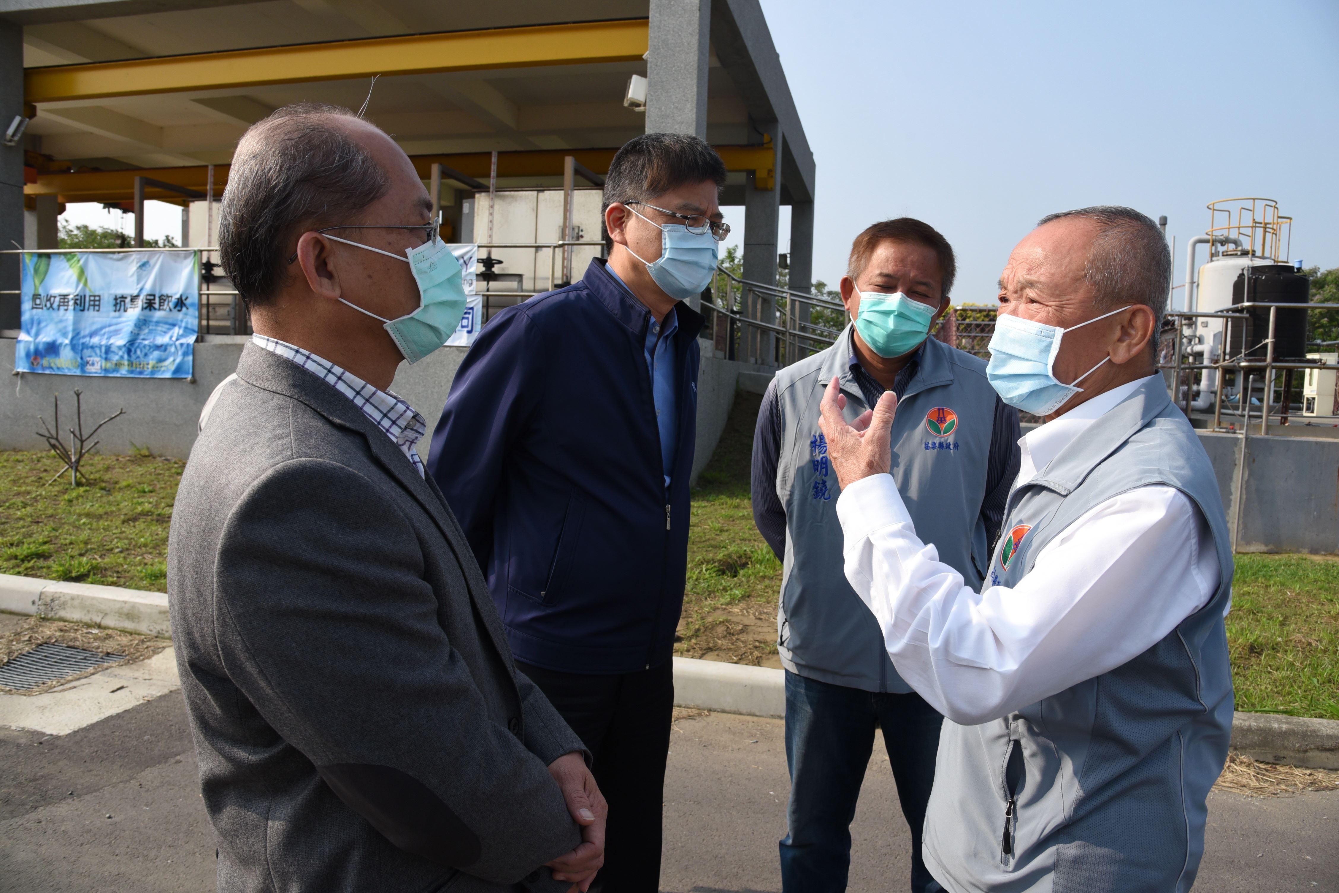 26A縣府-縣長與水利署水公司交換意見DSC_9704.JPG