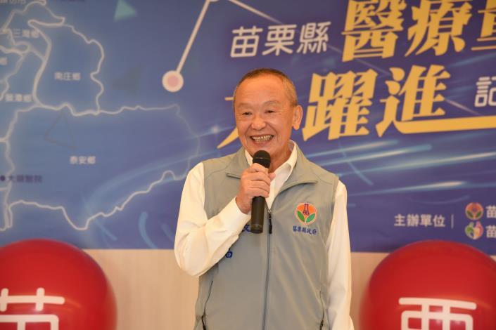29E縣府-縣長愉悅宣布醫療大躍進資訊DSC_9853.JPG