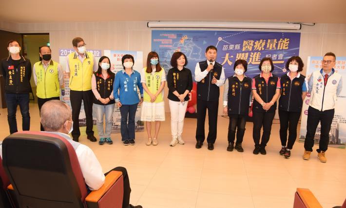 29I縣府-議長與民代首長樂見醫療品質大躍進DSC_9876.JPG