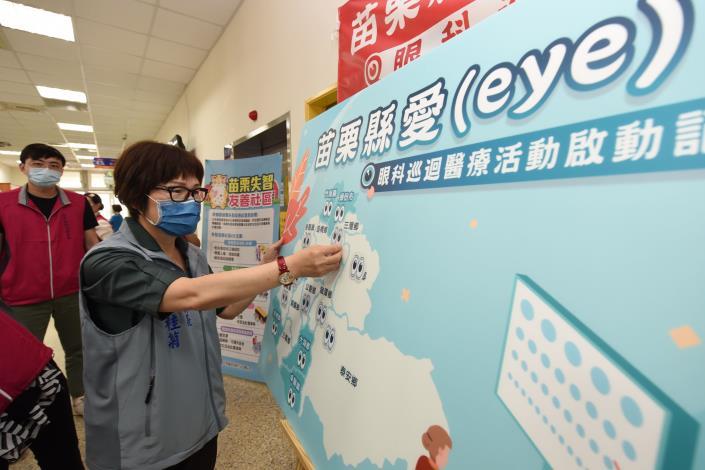 31E縣府-象徵佈建眼科醫療資源DSC_9998.JPG