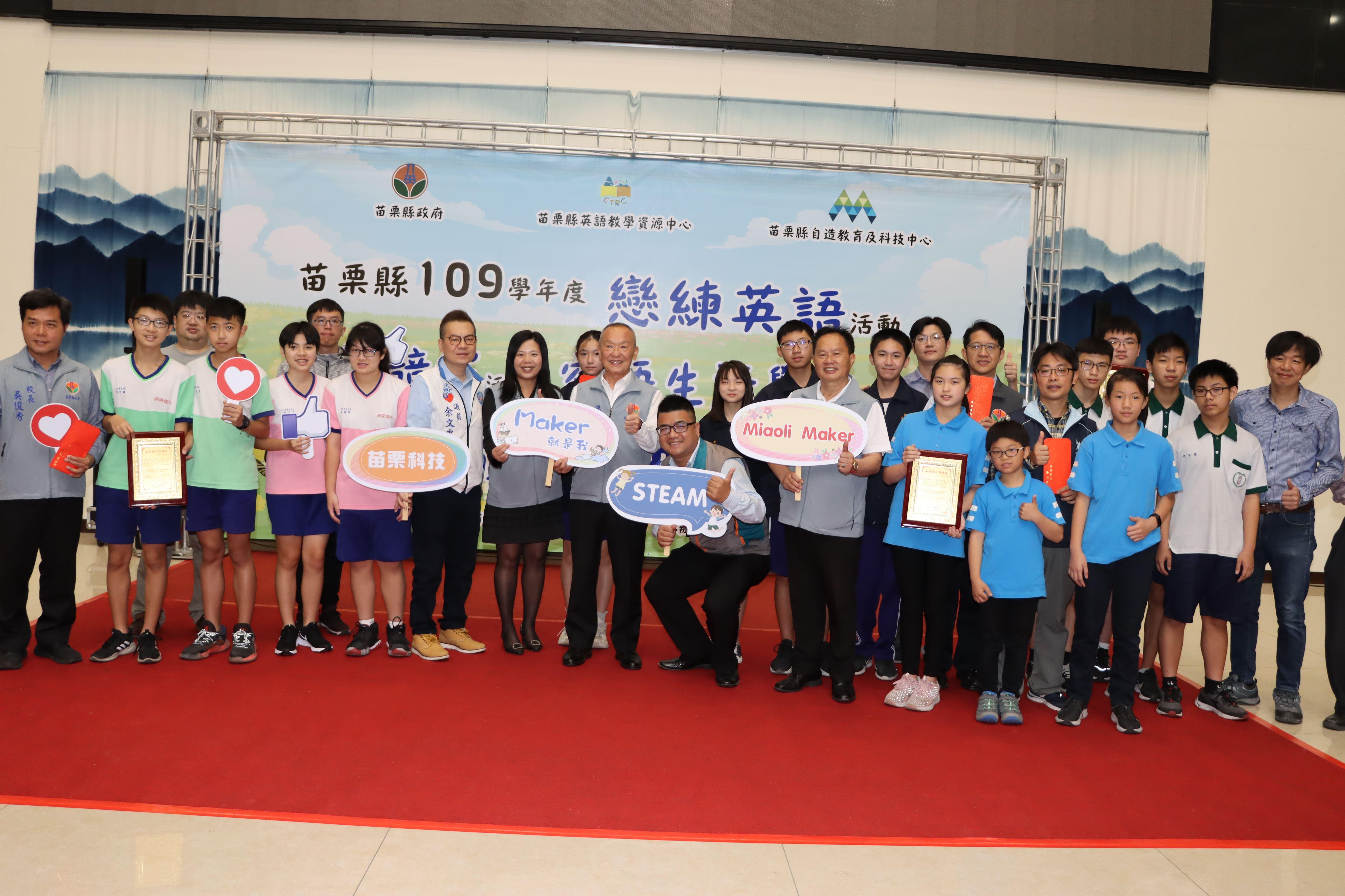8縣府-表揚資訊科技應用績優學生IMG_7021.JPG