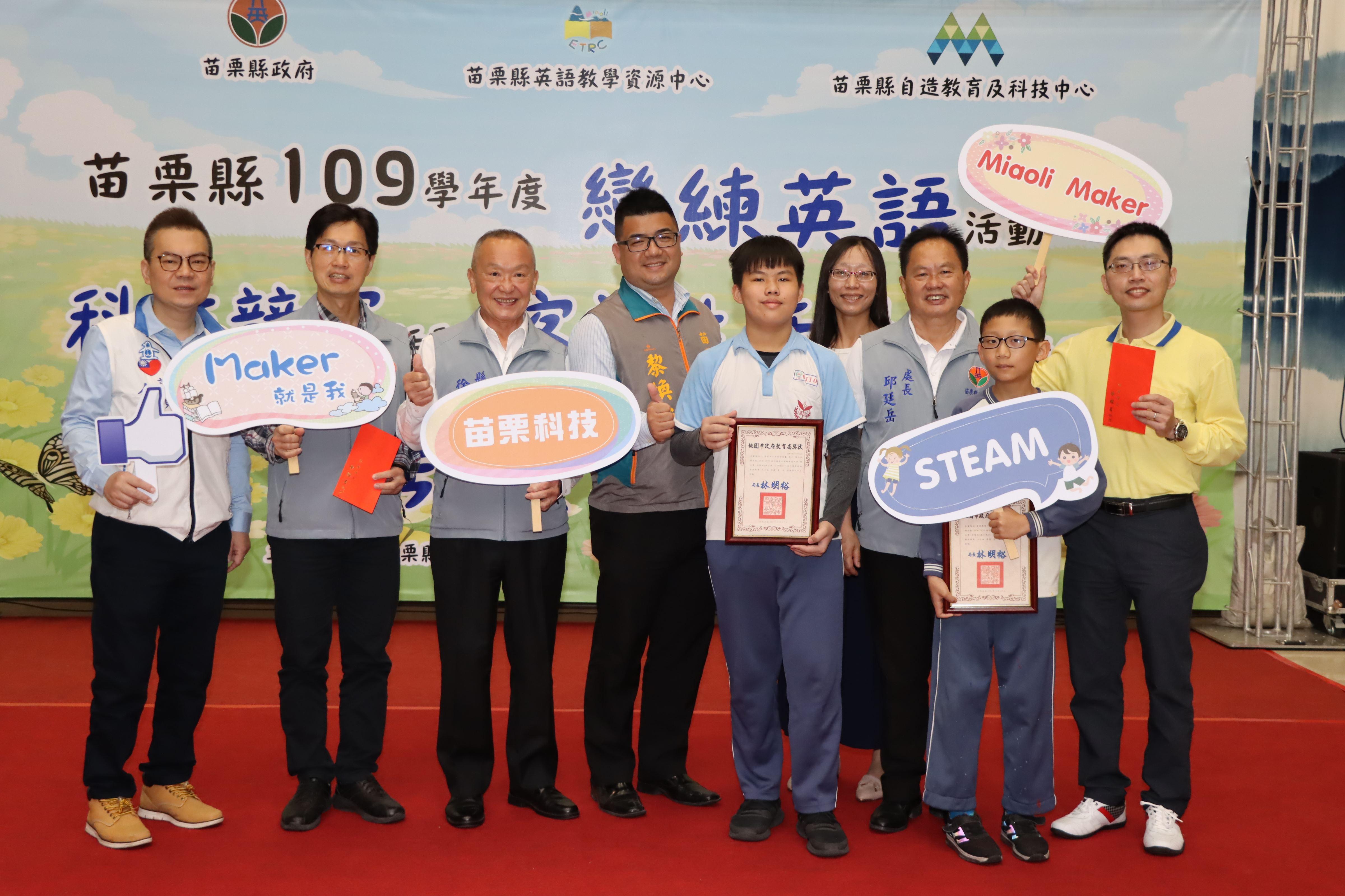 9縣府-表揚全國無人機智能編程挑戰賽獲獎學生IMG_7026.JPG