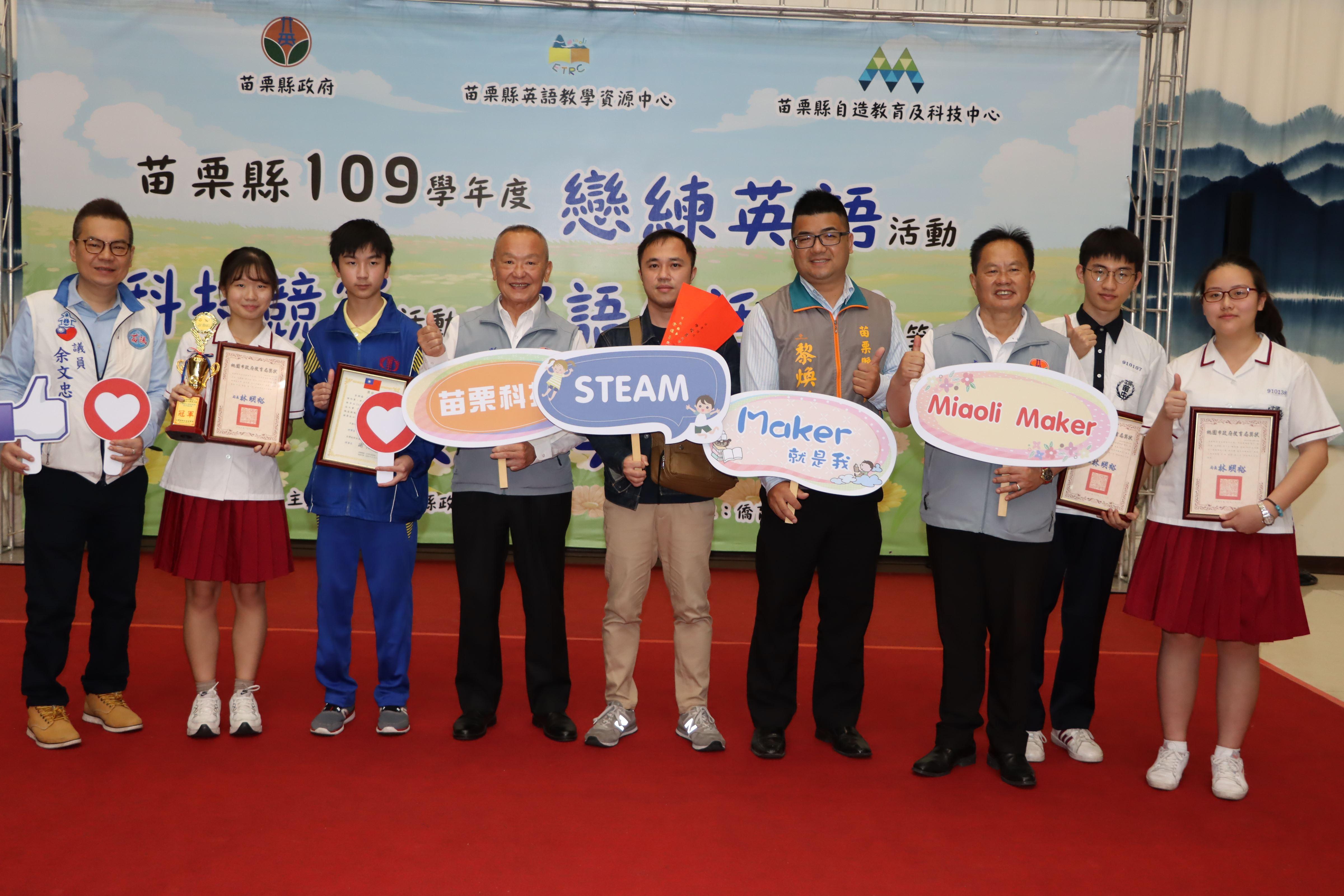 10縣府-表揚全國機器人極速挑戰高中職組獲獎學生IMG_7032.JPG