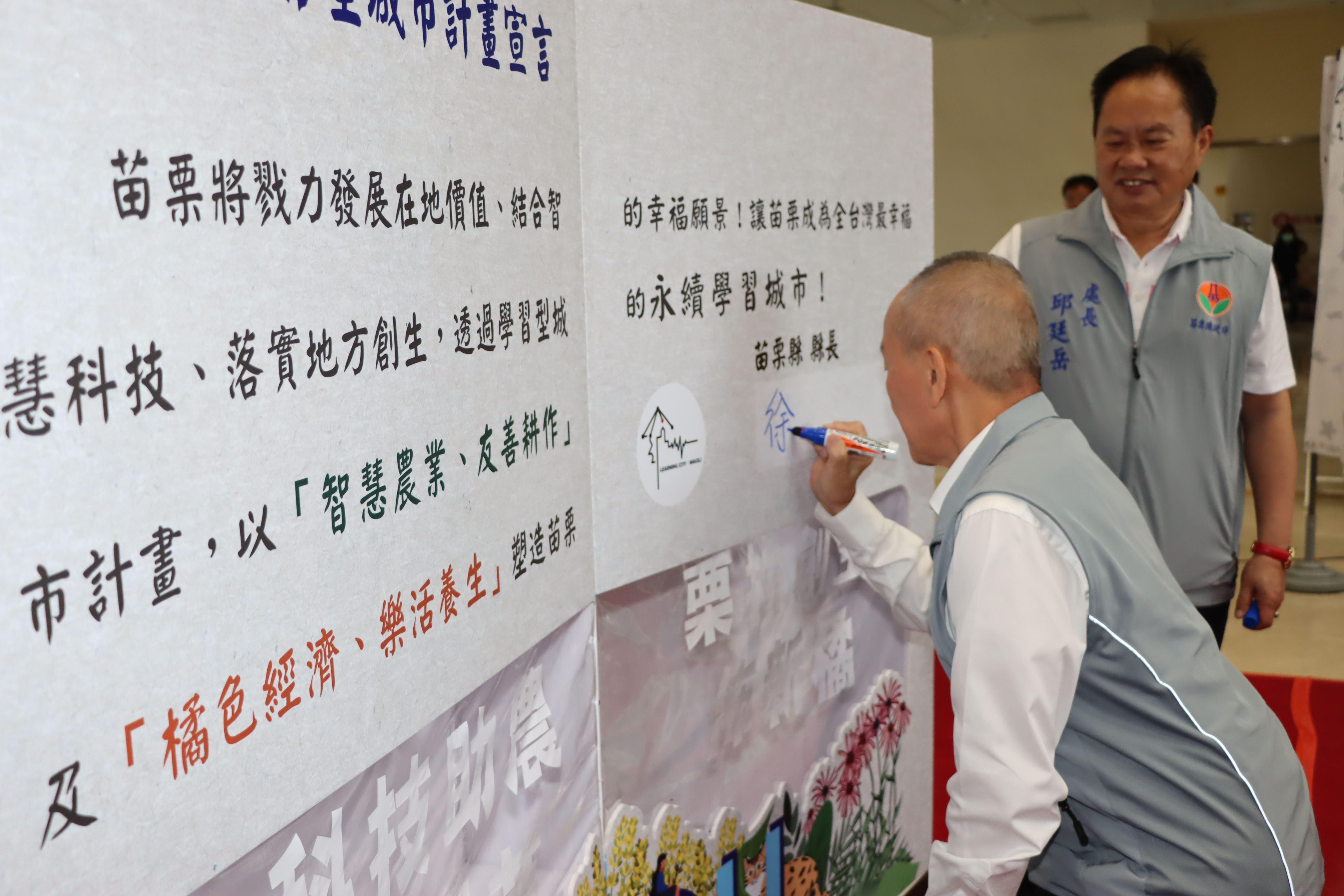 3縣府-縣長簽署誓言 IMG_7908.JPG