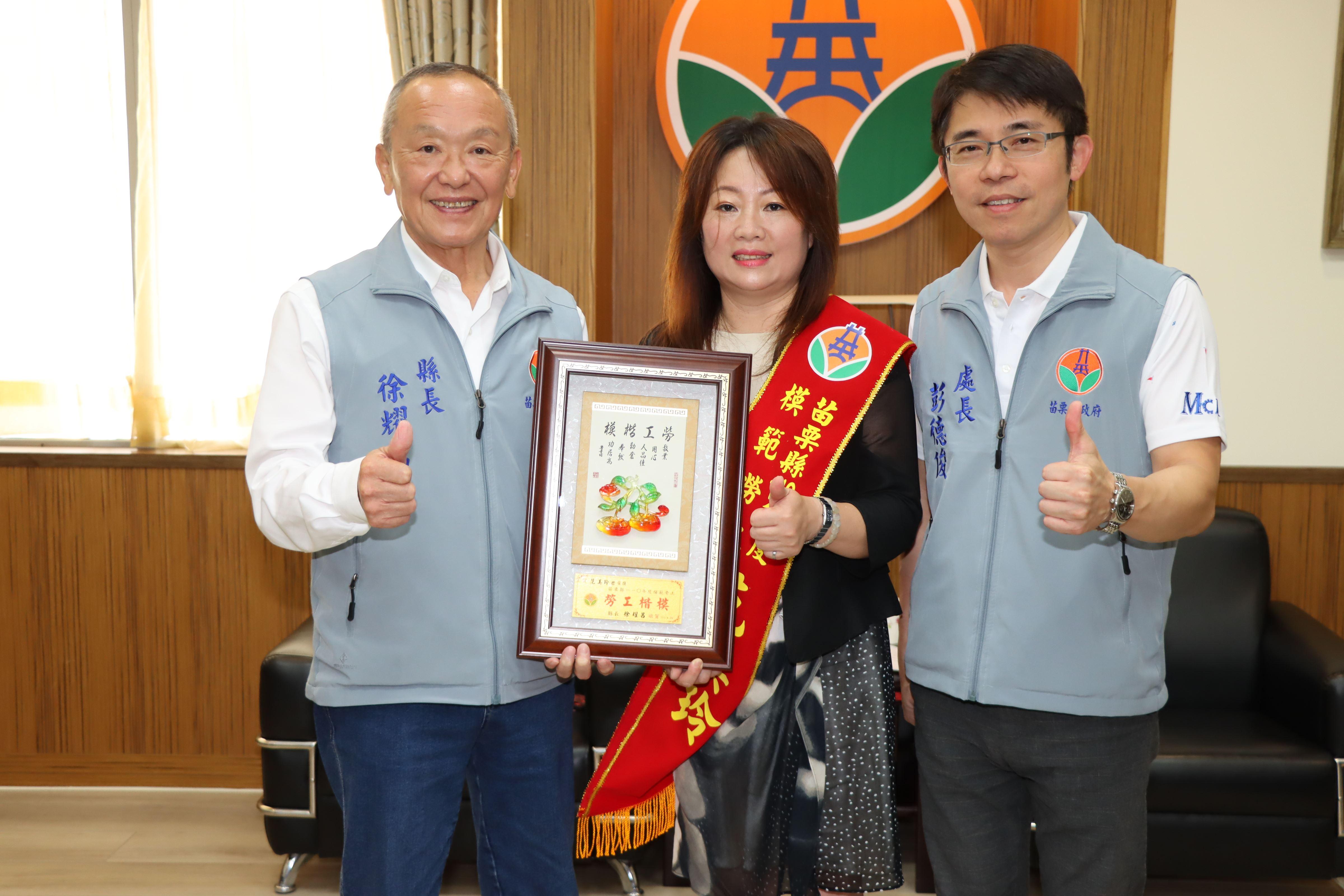 1縣府-表揚全國模範勞工范美玲IMG_8074.JPG
