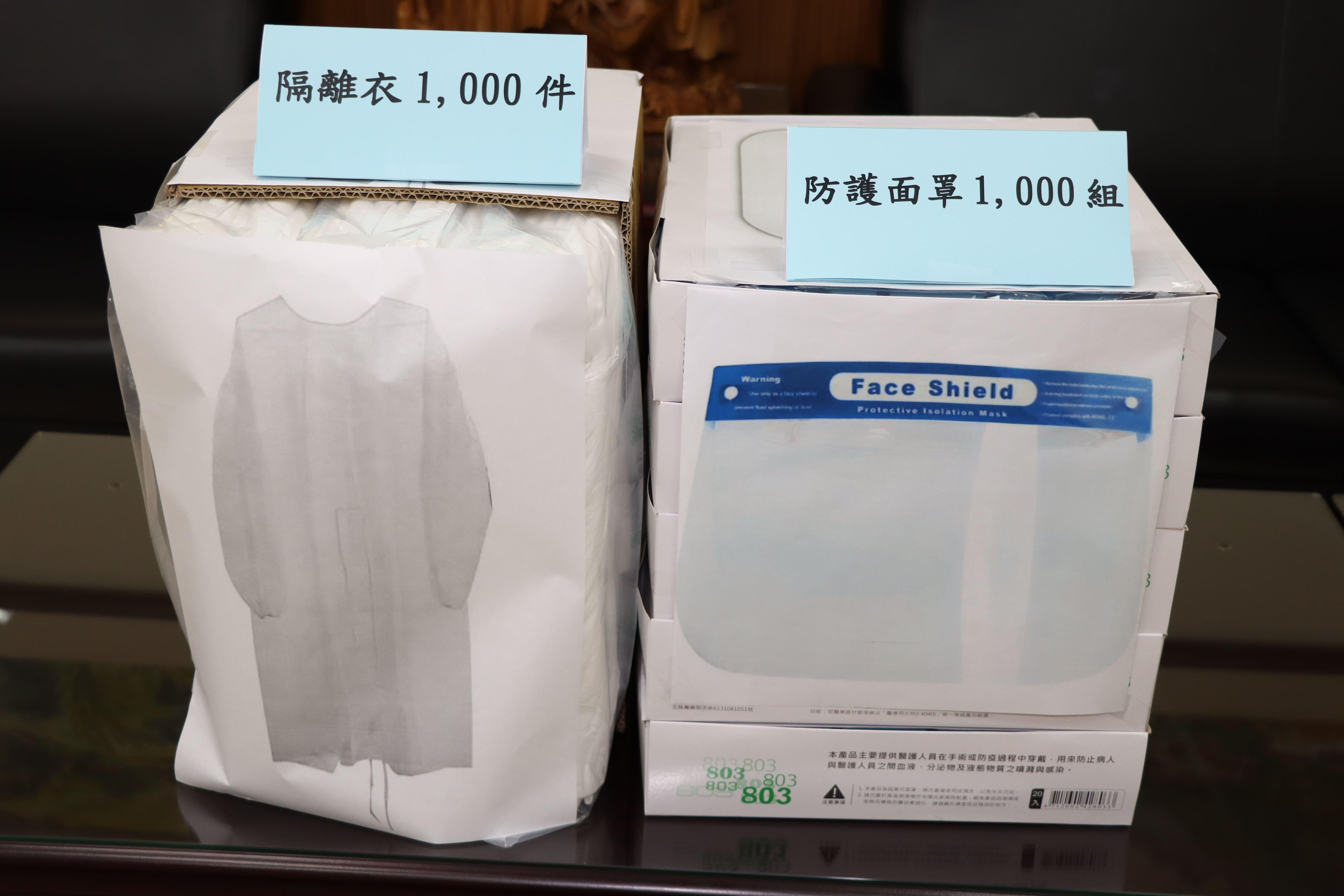 9縣府-雲豹能源科技公司捐贈隔離衣、防護面罩IMG_9930.JPG