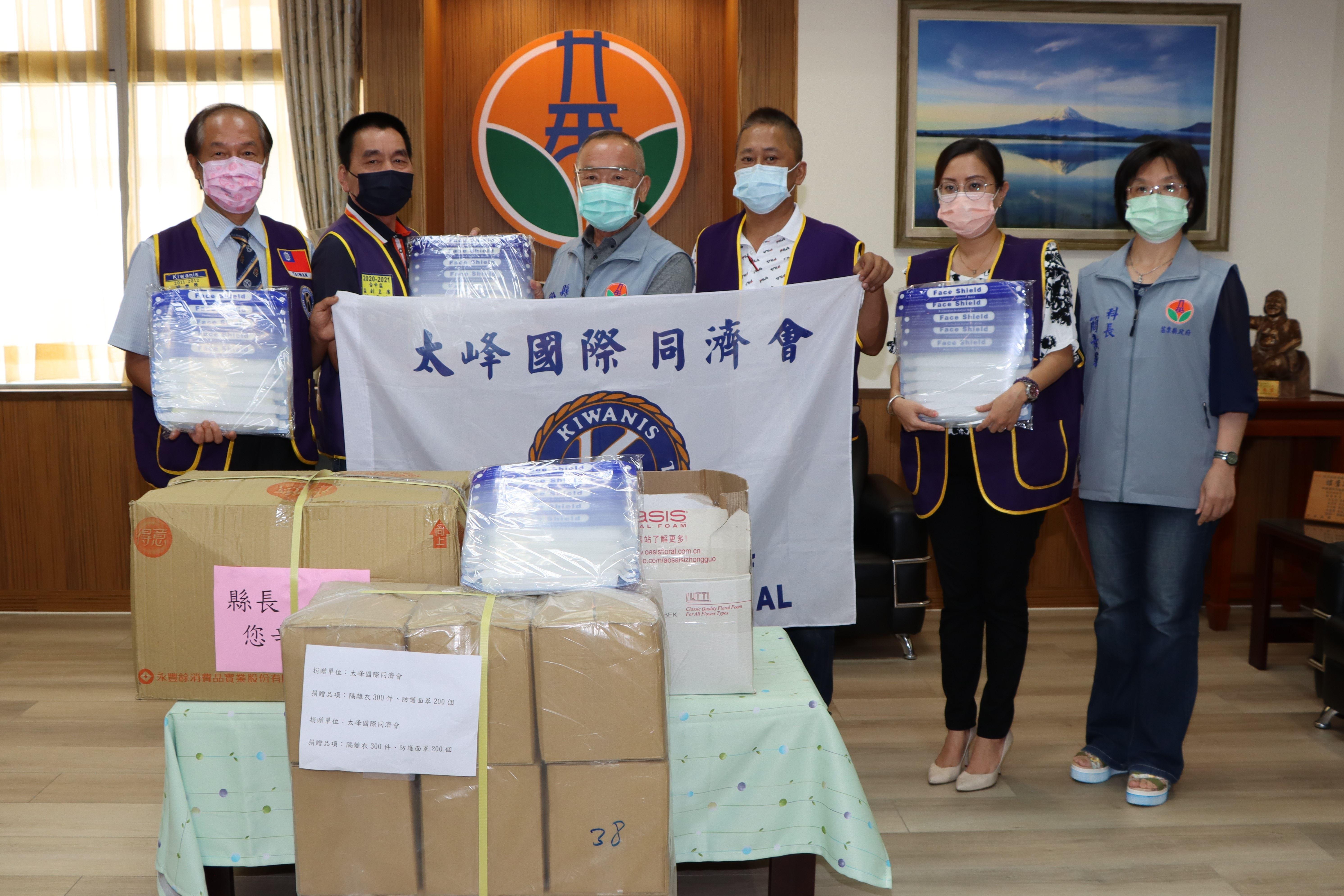 3國際同濟會台灣總會捐贈防疫物資