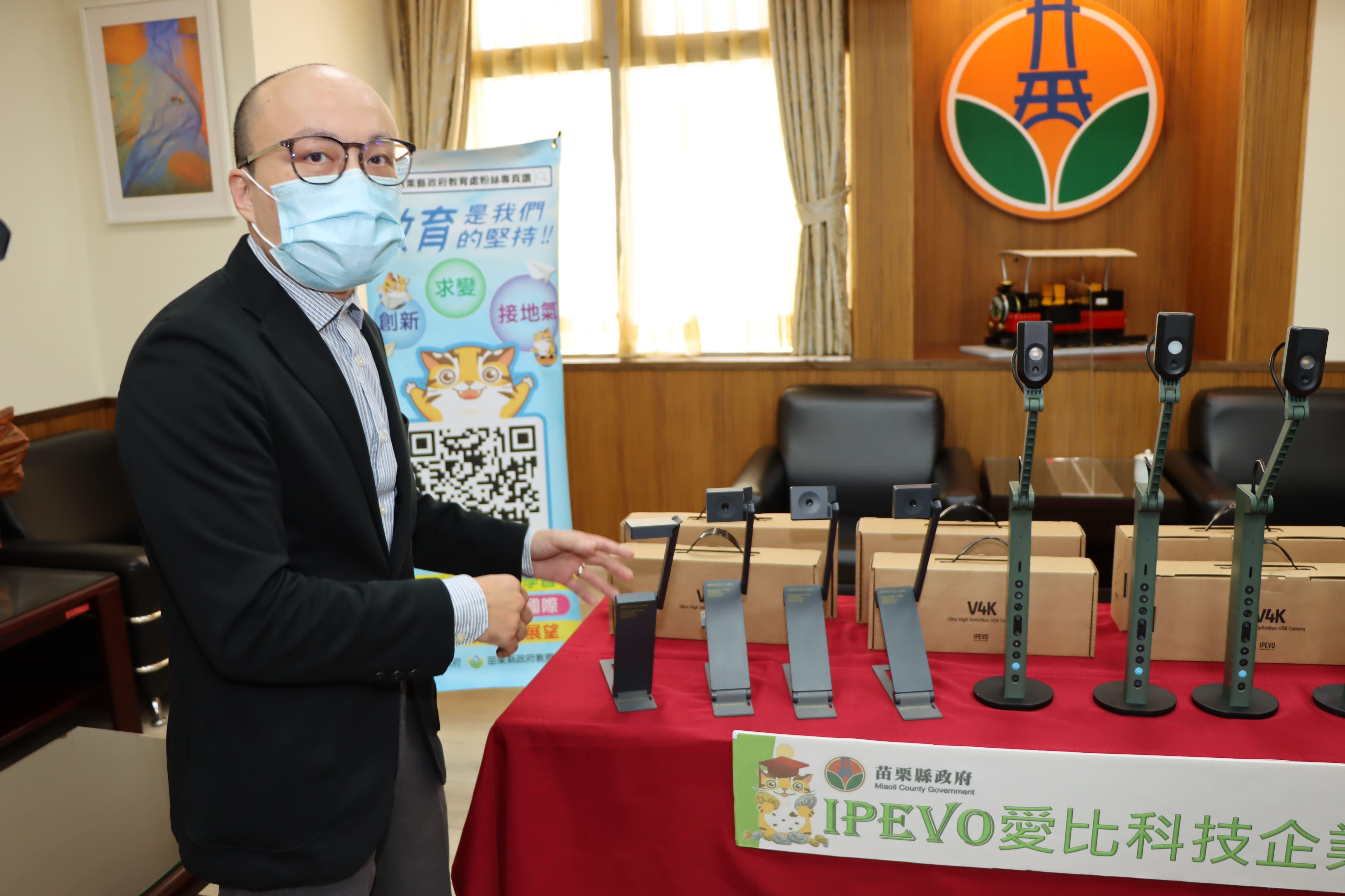 4縣府-愛比科技總監介紹捐贈的產品IMG_0640.JPG