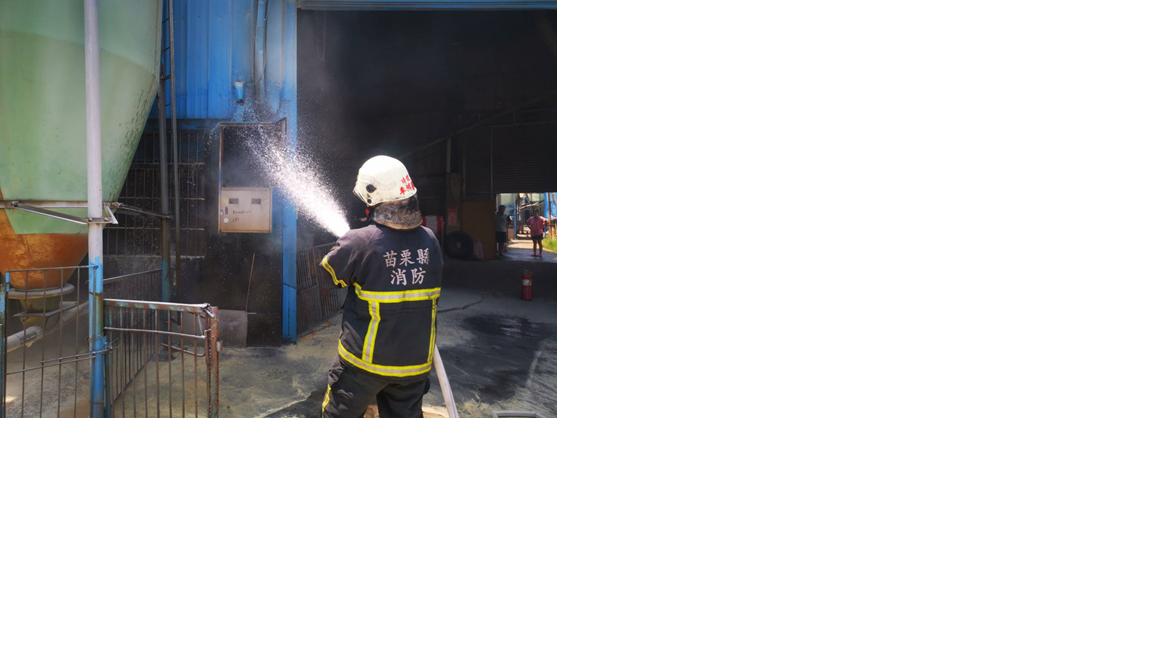 執行轄內工廠火警
