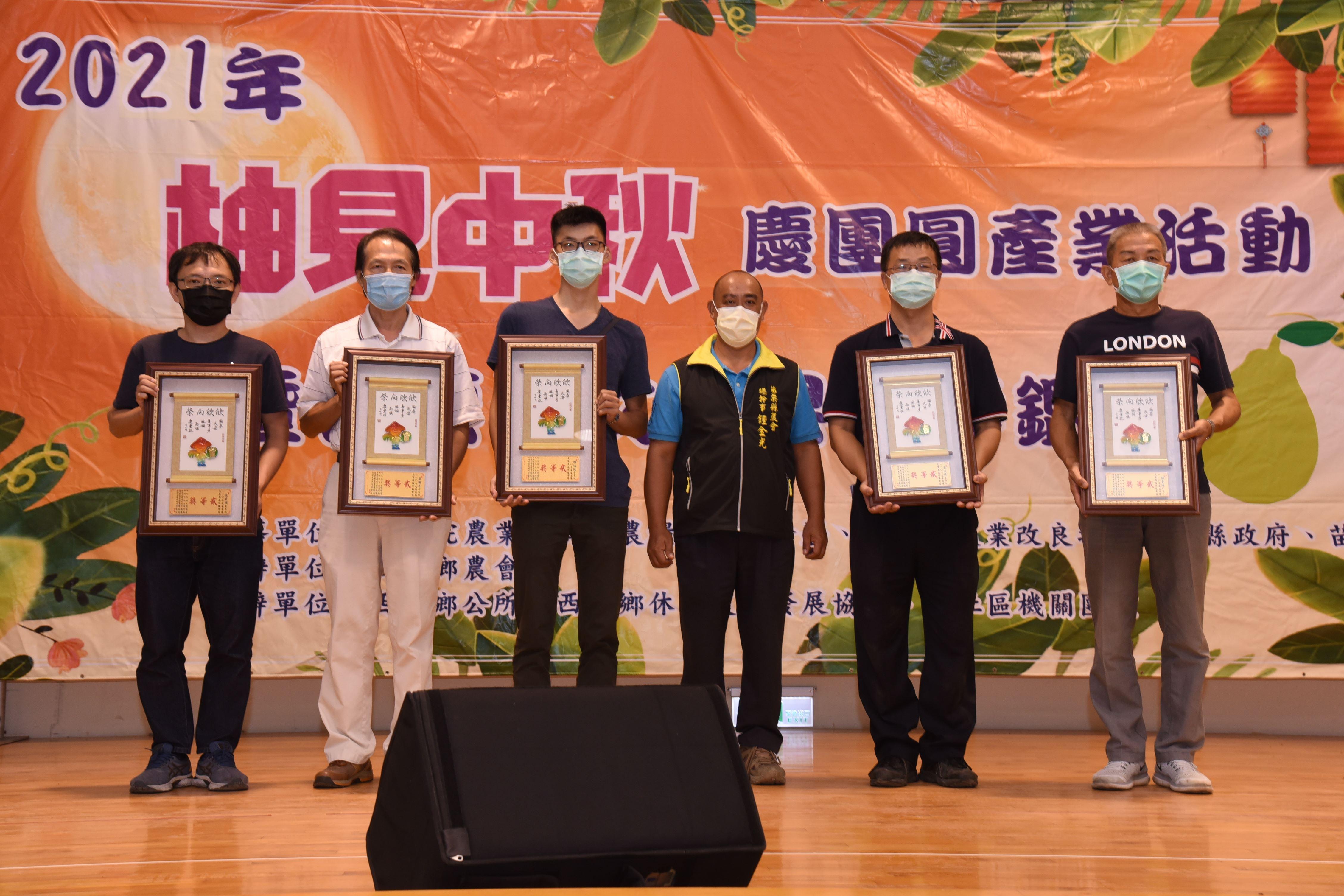 04J縣府-縣農會總幹事頒二等獎DSC_8922.JPG