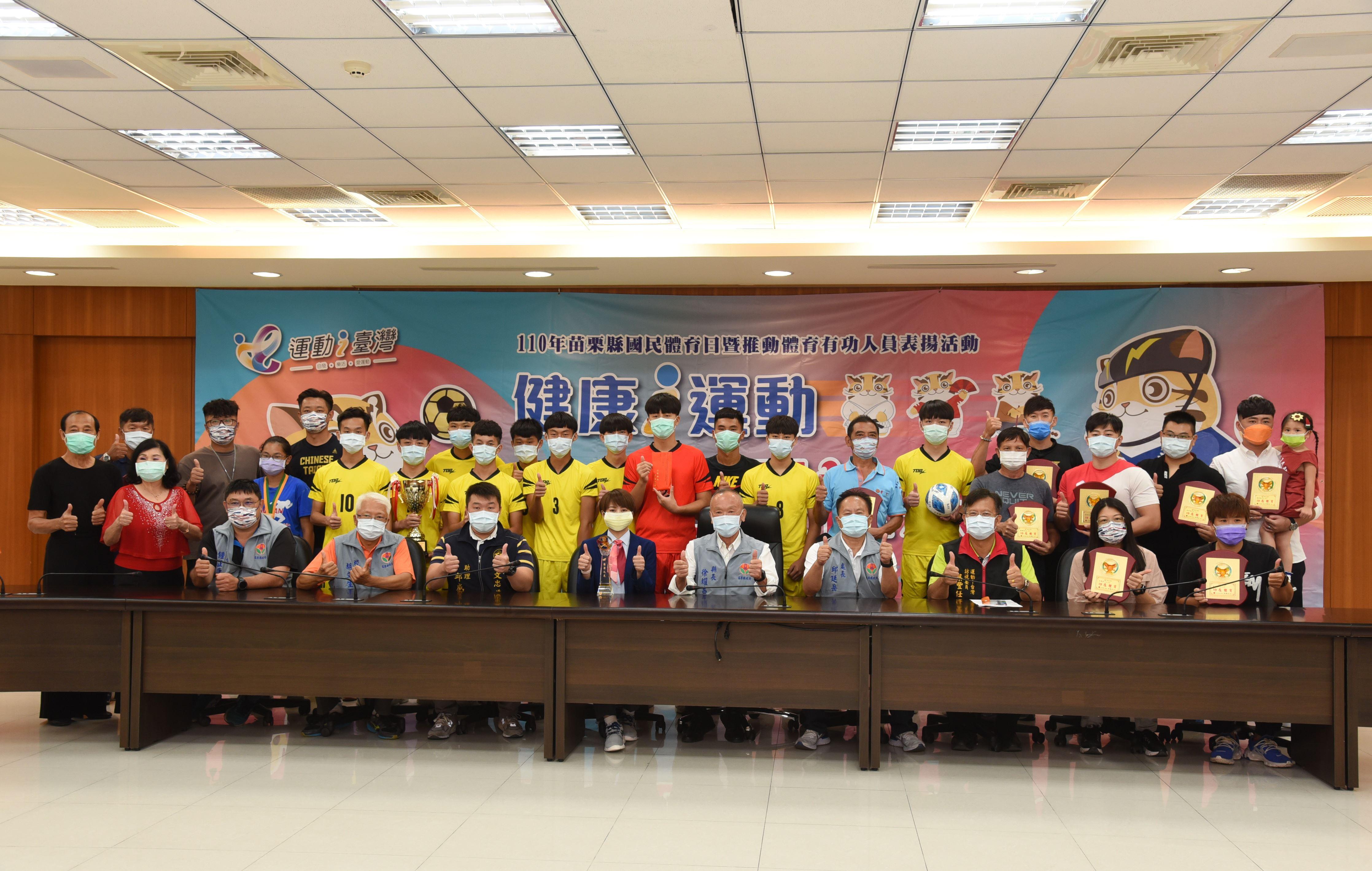 09A縣府-有功體育人員與傑出選手DSC_9395.JPG