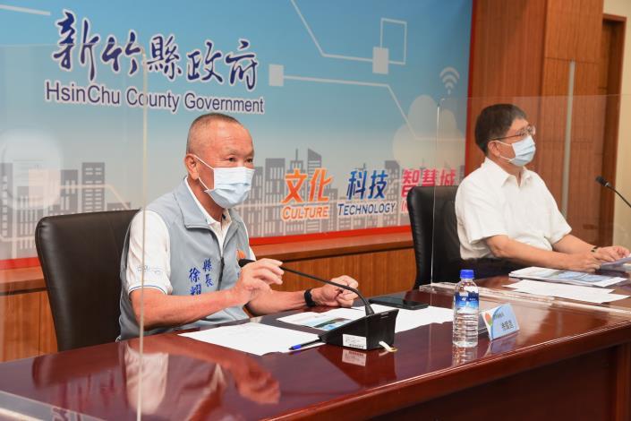 11C縣府-會議由楊文科與徐耀昌共同主持DSC_9548.JPG