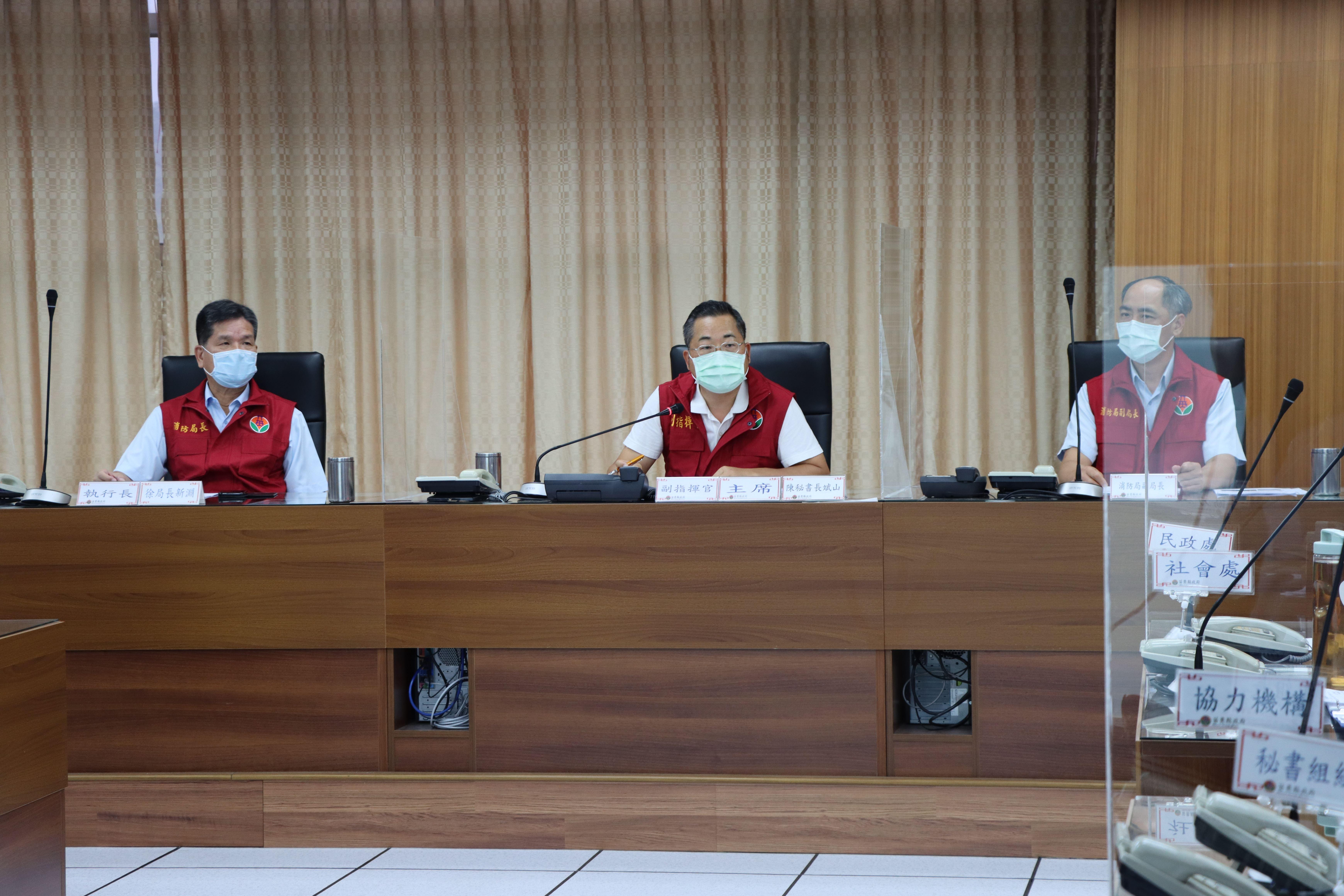 3縣府-秘書長主持防颱整備會議IMG_9544.JPG