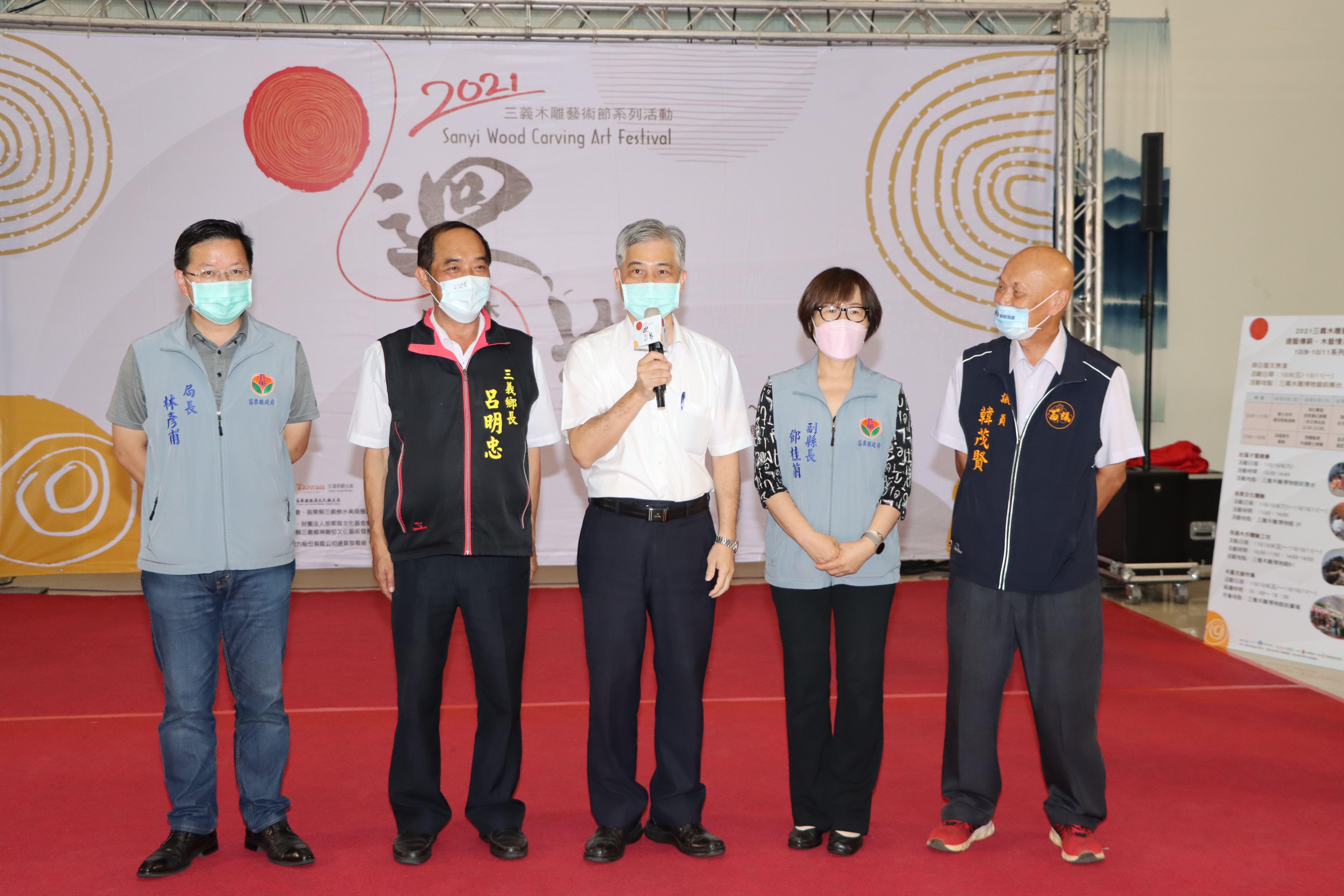 3縣府-三義木雕藝術節系列活動將於雙十連假登場IMG_2001.JPG