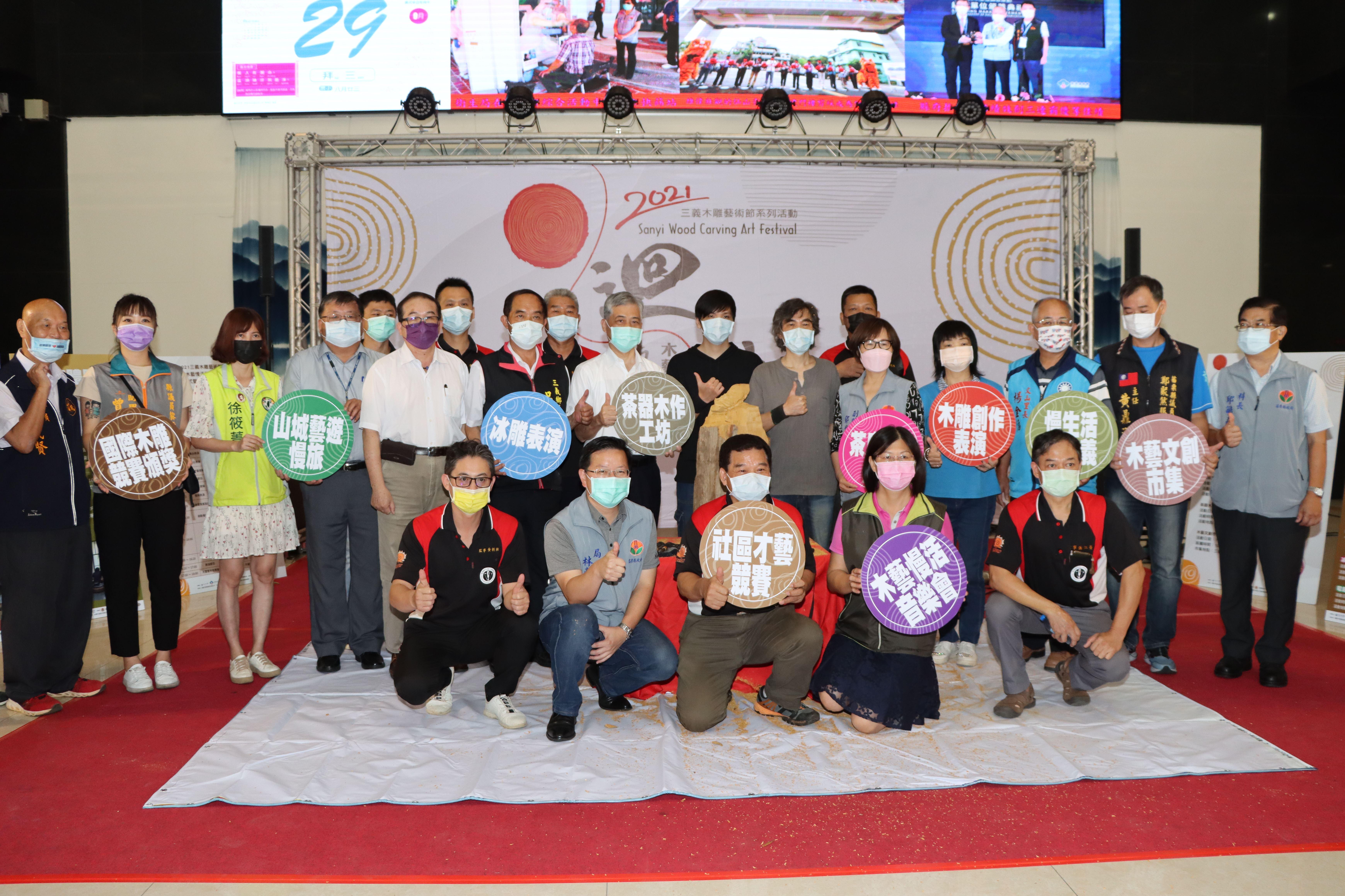 1縣府-三義木雕藝術節系列活動將於雙十連假登場IMG_2111.JPG