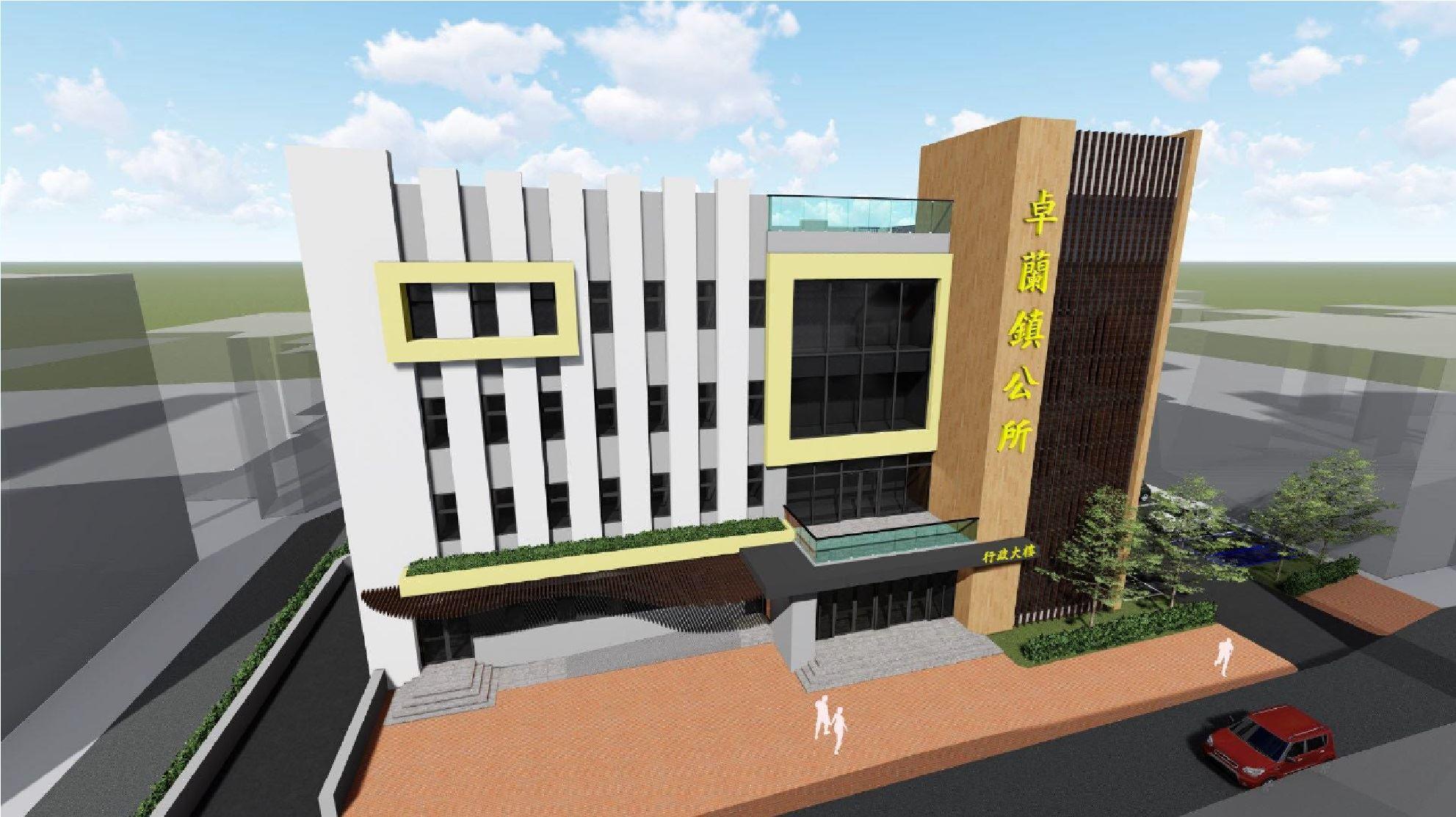 卓蘭鎮公所新建辦公廳舍立面圖之1