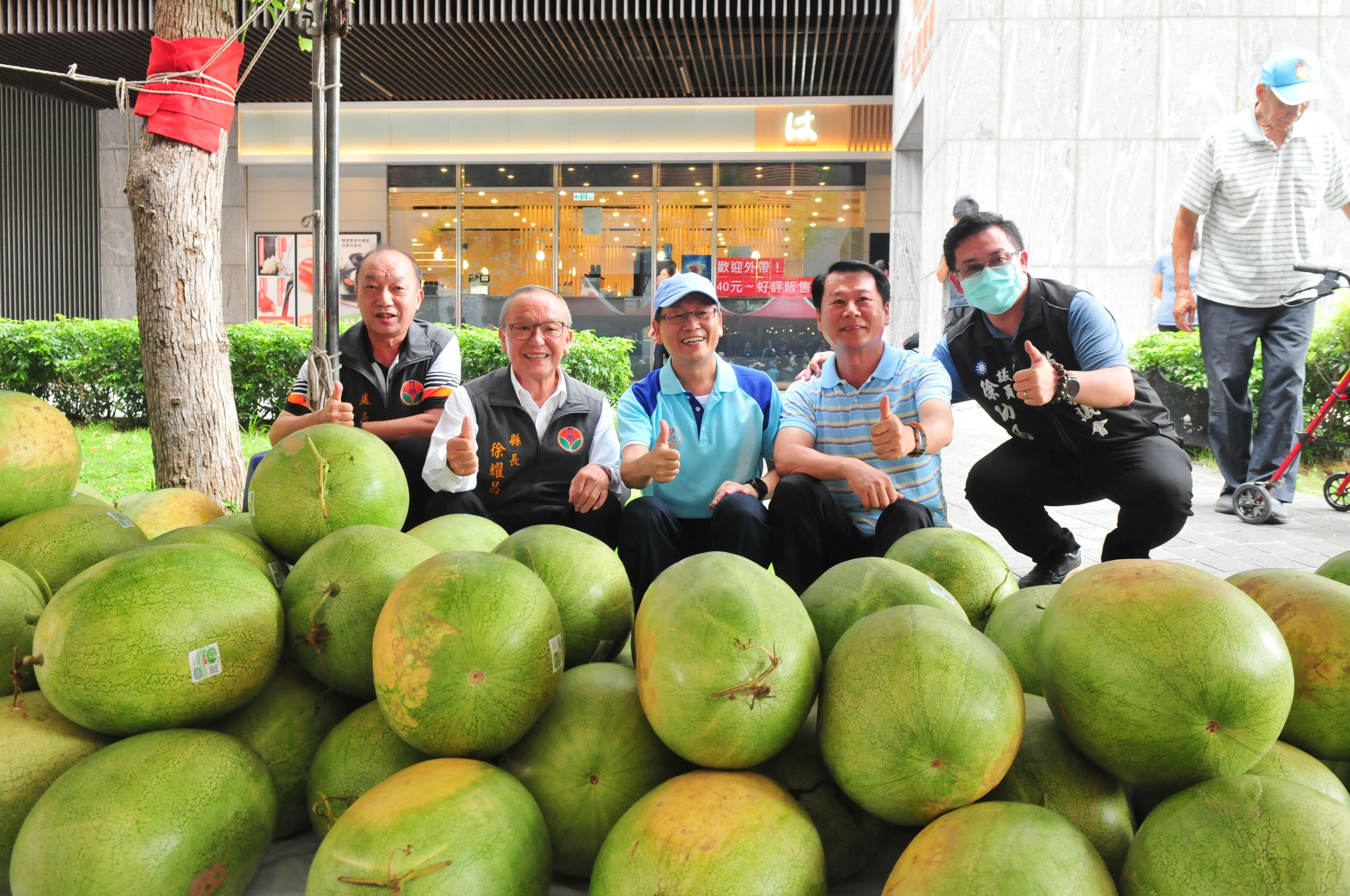 "2020 Houlong Watermelon Festival: Magistrate Recommends Houlong Watermelon at the ""Watermelon Amusement Park"""