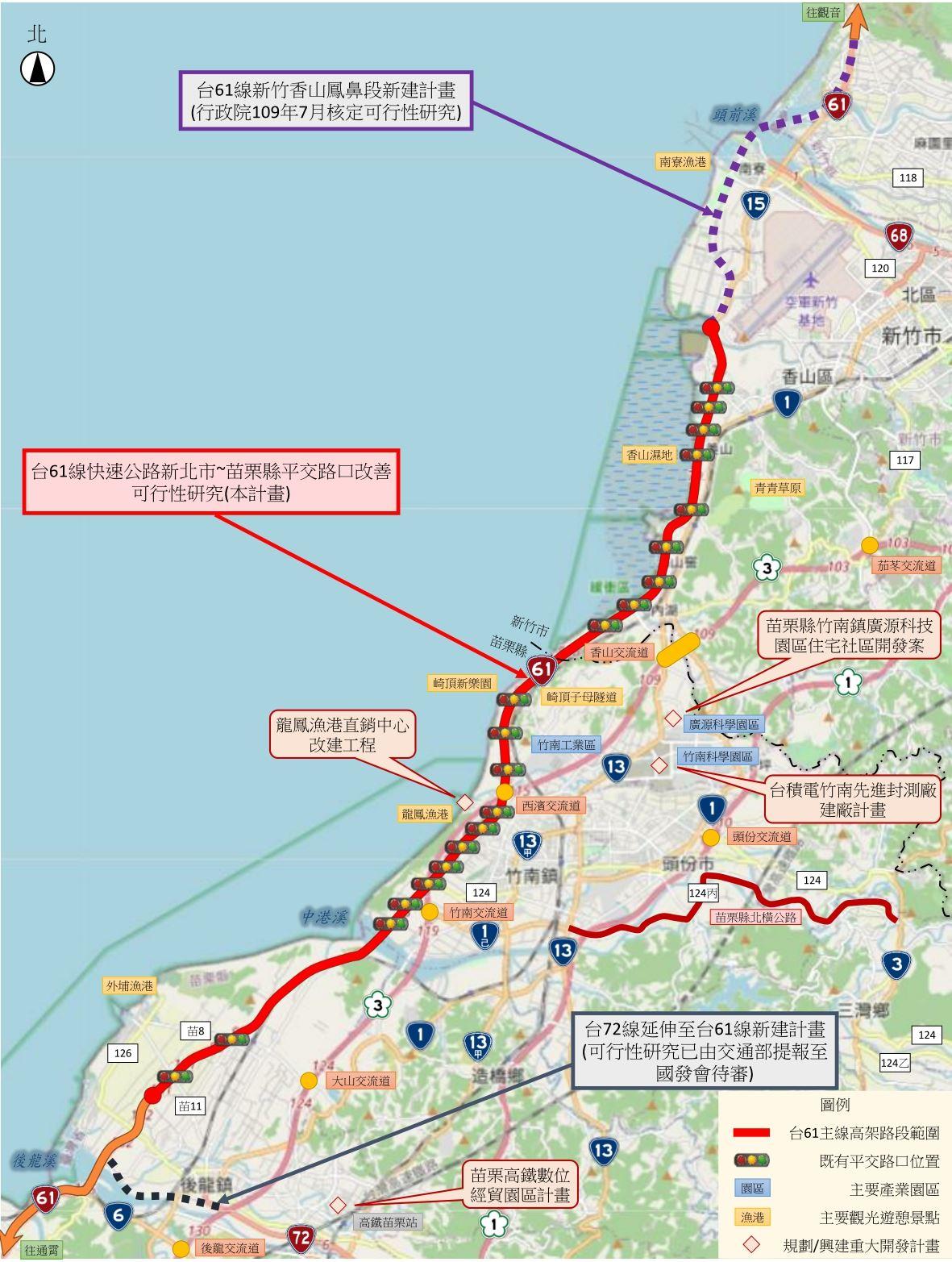 台61主線高架路線及周邊重大開發計畫示意圖