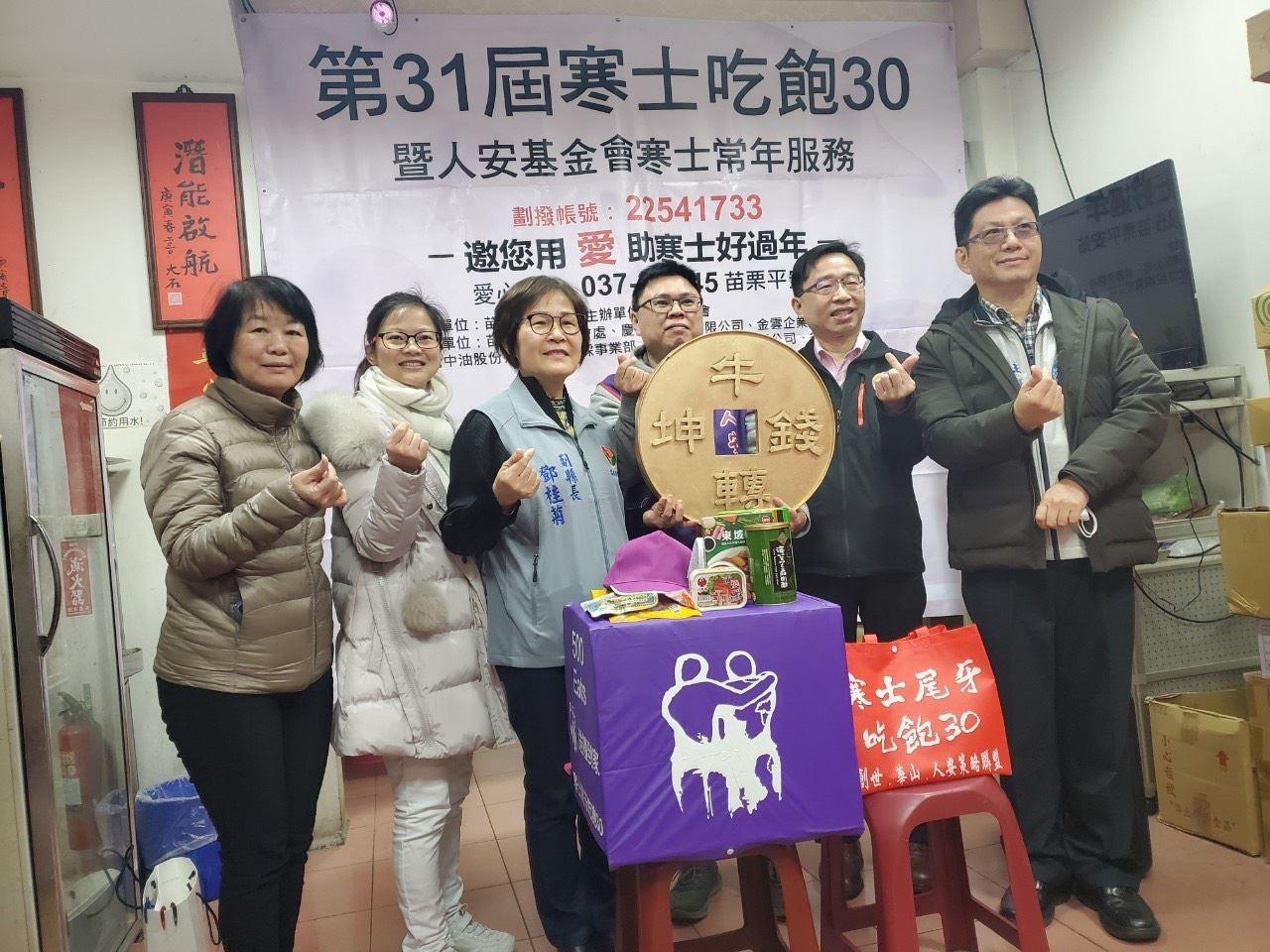『第31屆寒士吃飽30』副縣長鄧桂菊女士化身外送員號召響應「一個人的團圓飯」