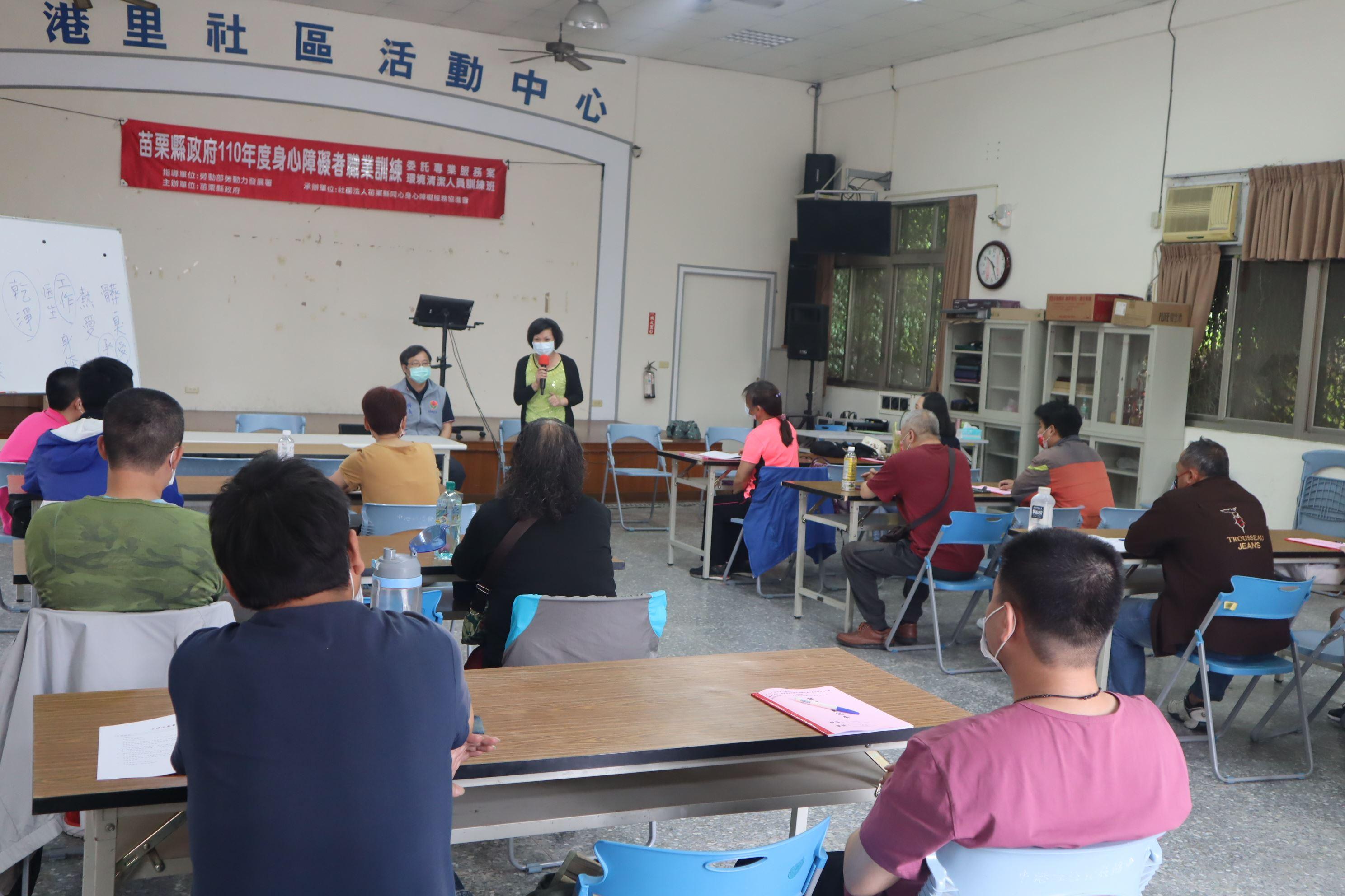 110年身障職訓-清潔班開訓照片4