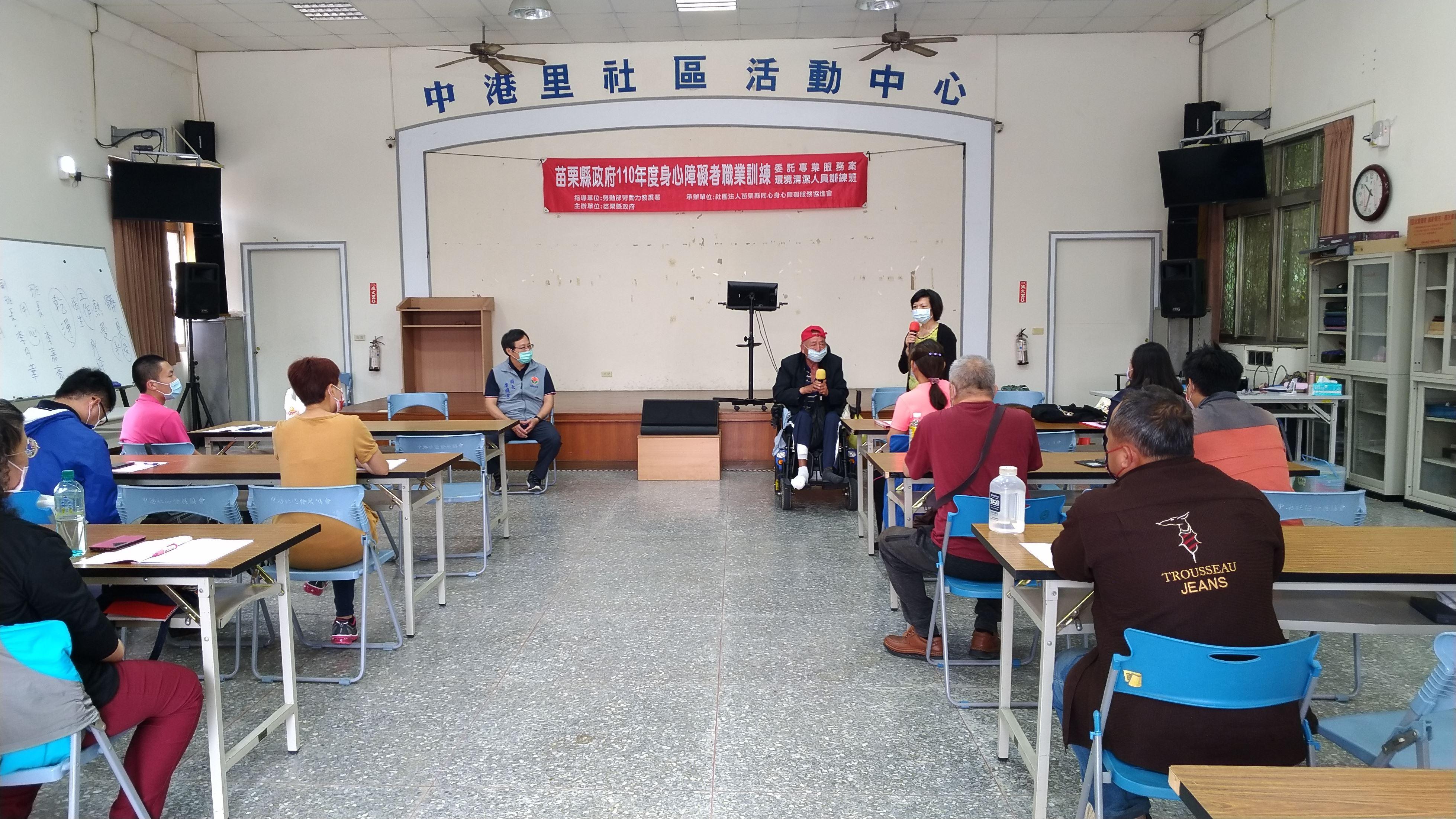 110年身障職訓-清潔班開訓照片3