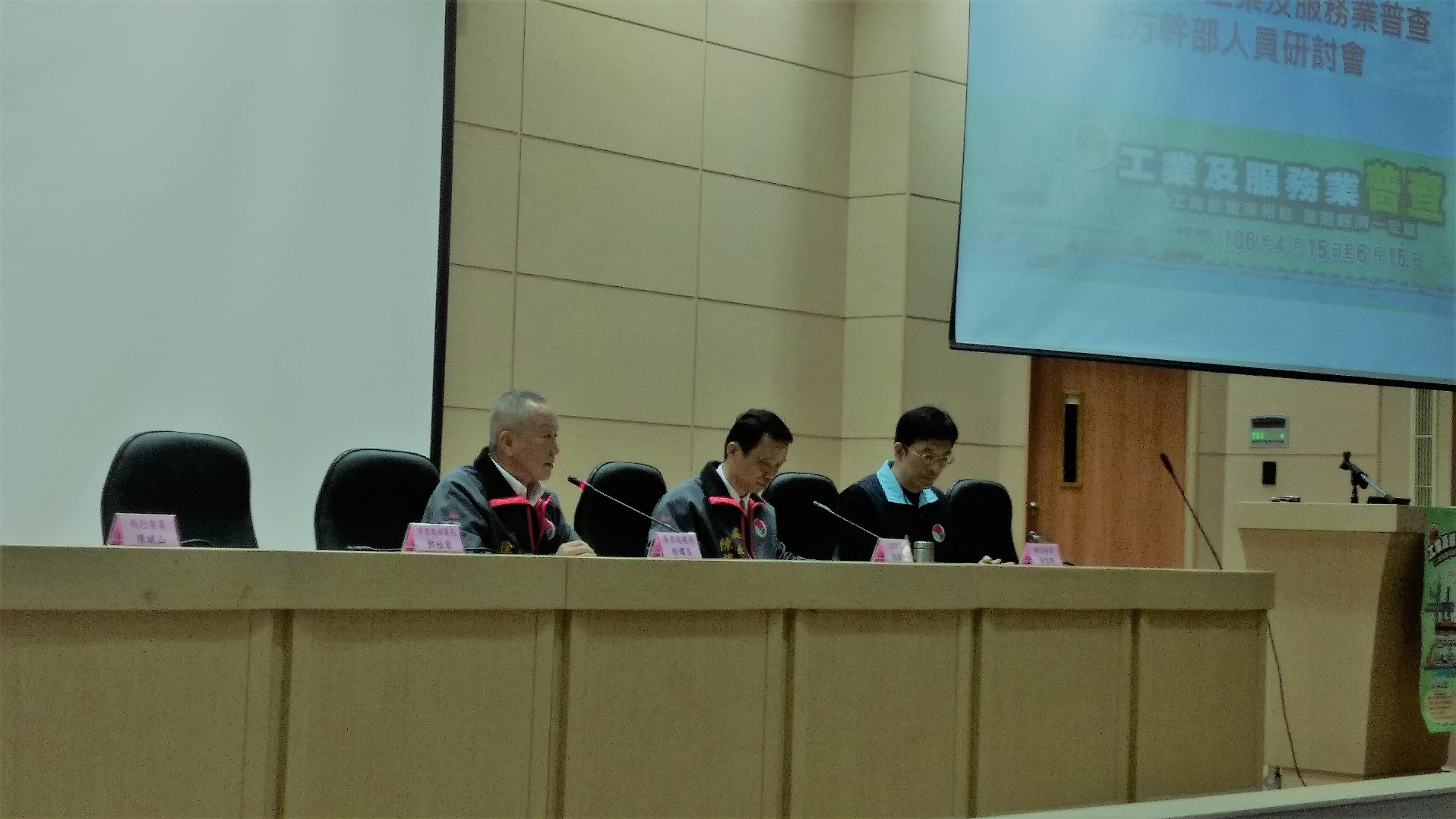 106年2月24日舉辦本縣18個鄉鎮市公所地方幹部人員研討會