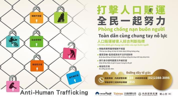 防制人口販運宣導燈箱-中越南文0616