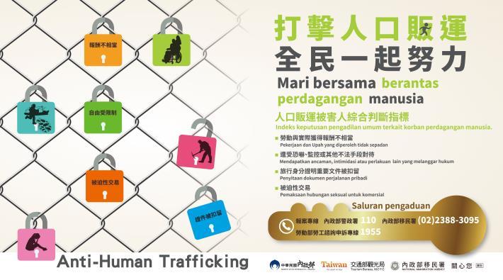 防制人口販運宣導燈箱-中印尼文0616