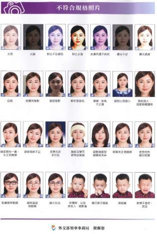 申辦晶片護照相片-規格說明-3