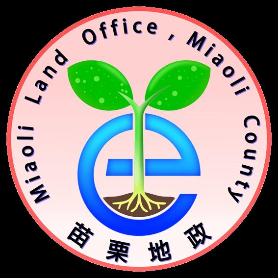 苗栗地政所徽