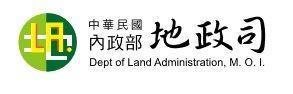 [另開新視窗]中華民國內政部地政司全球資訊網