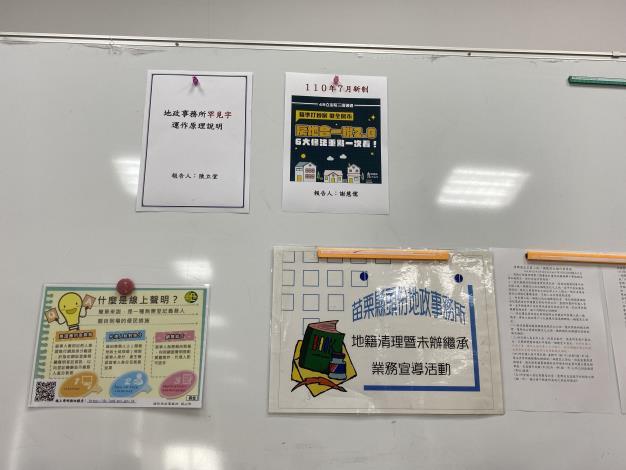 活動照片6.JPG