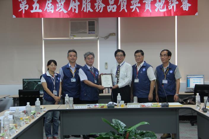 獲頒第五屆政府服務品質獎入圍獎狀(共2張)
