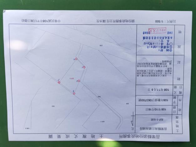 南埔段537-3地號鑑界成果圖